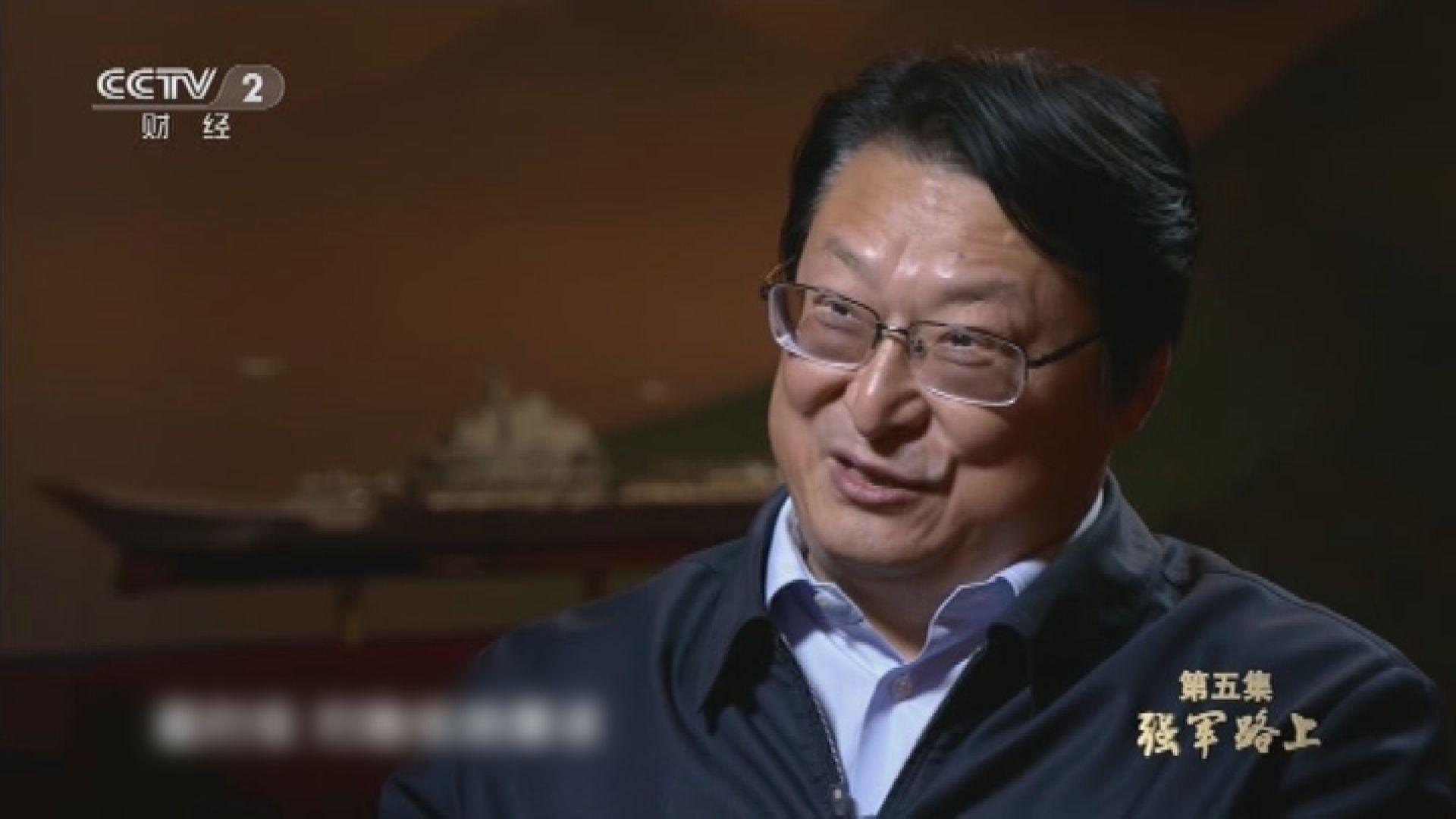 原中國船舶重工黨組書記董事長胡問鳴涉嚴重違紀違法