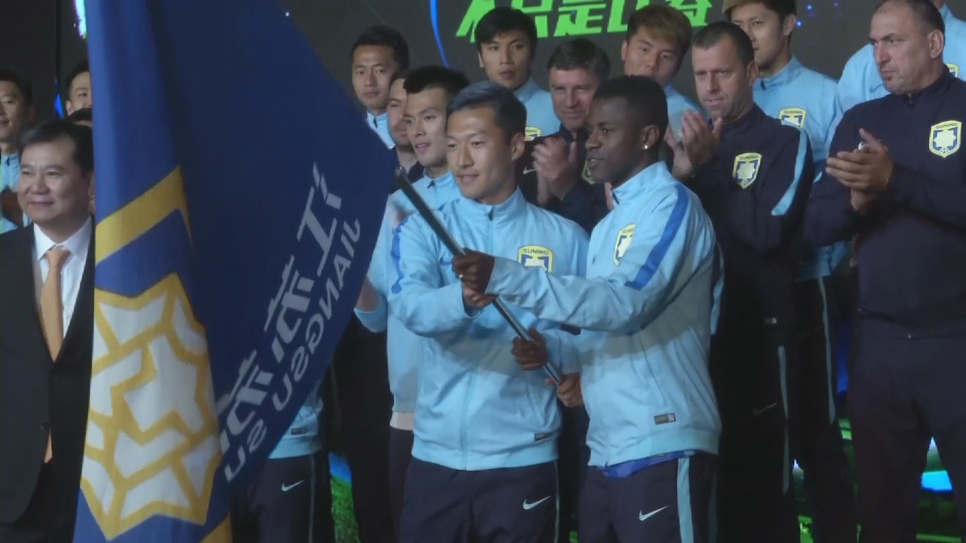 上賽季中超冠軍江蘇足球隊停止營運