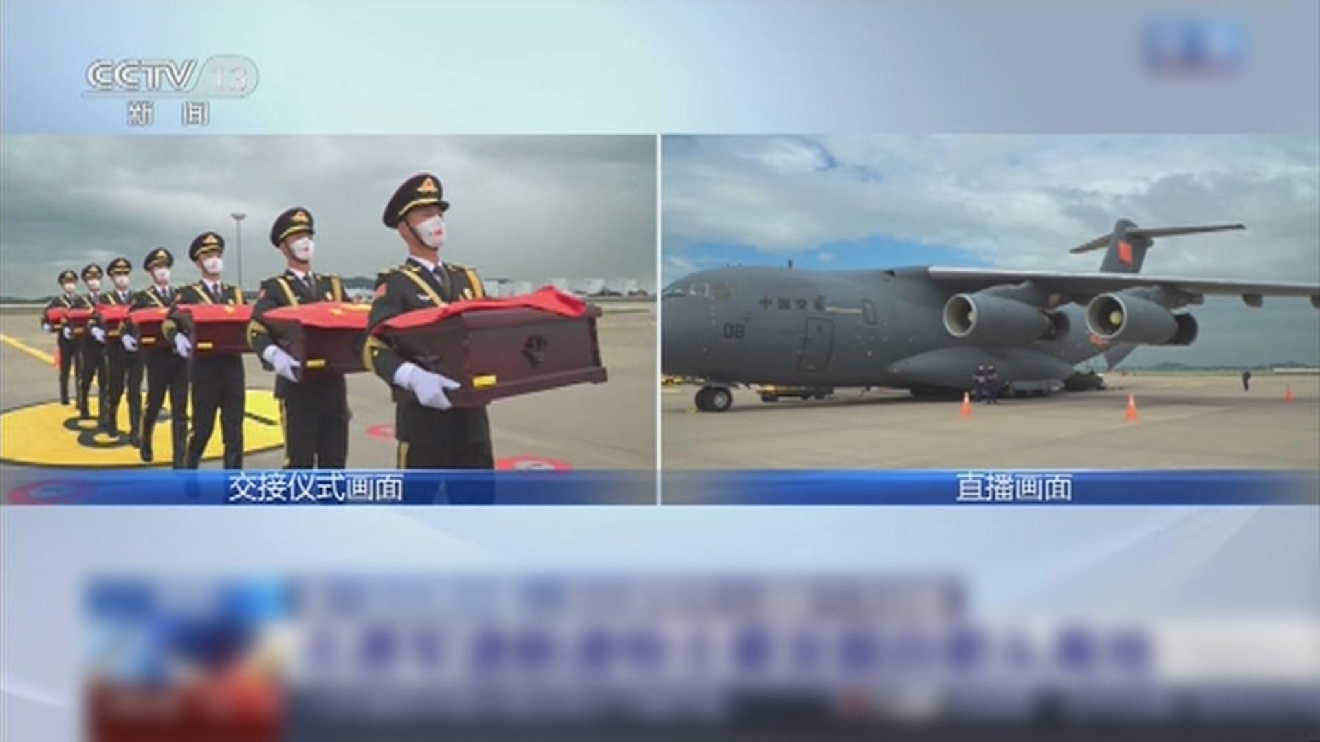 第八批在韓中國人民志願軍烈士遺骸移送回國