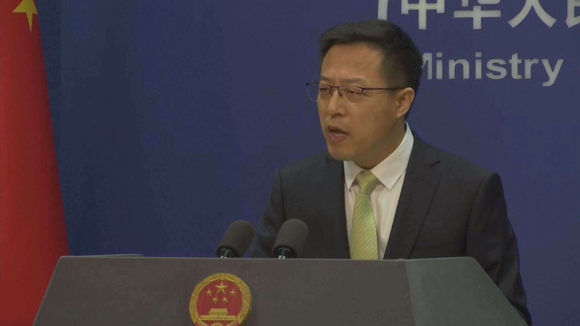 外交部批評美國違背承諾 離間區內國家和中國關係