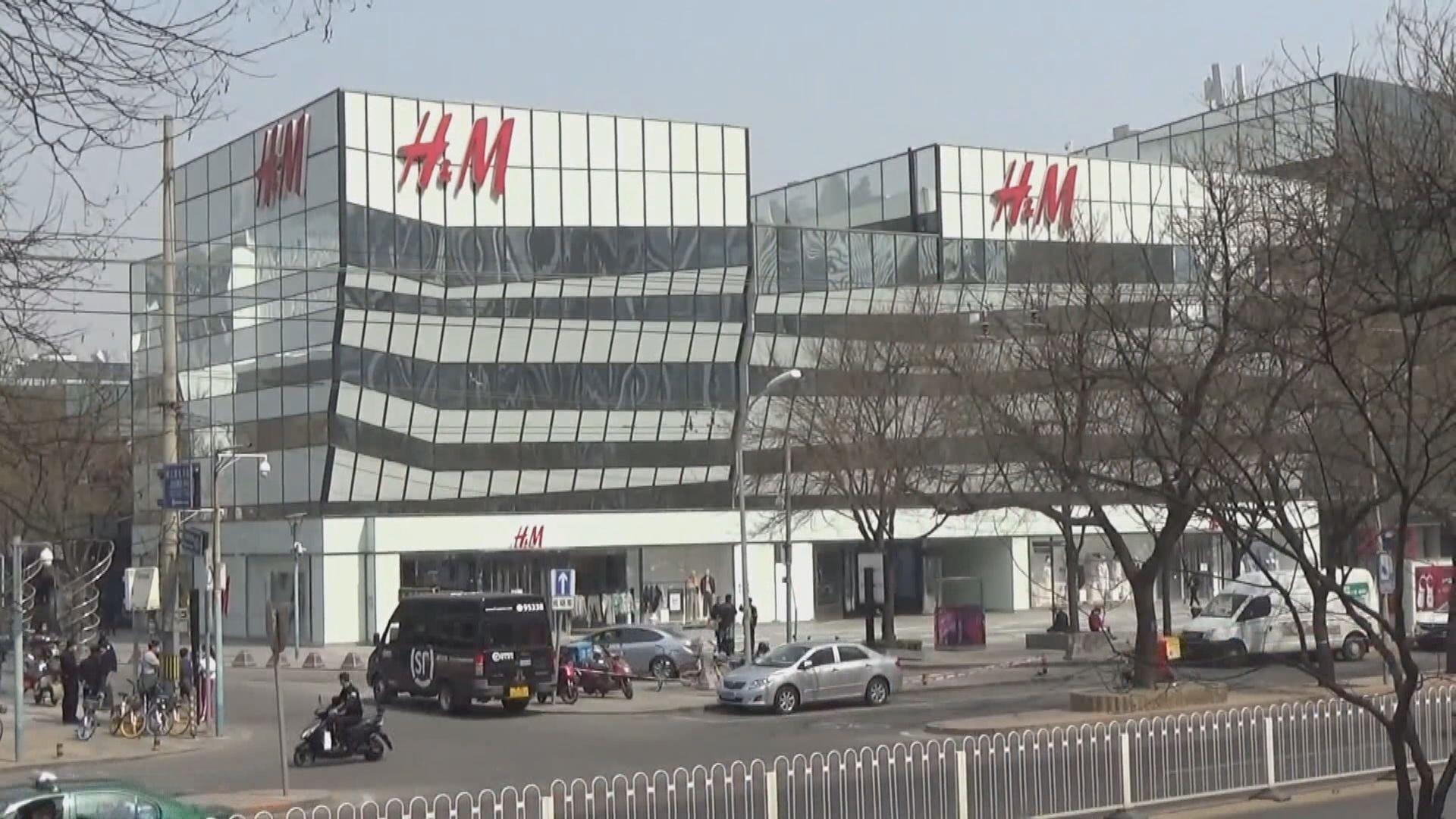 越南網民不滿H&M討好中國 揚言抵制