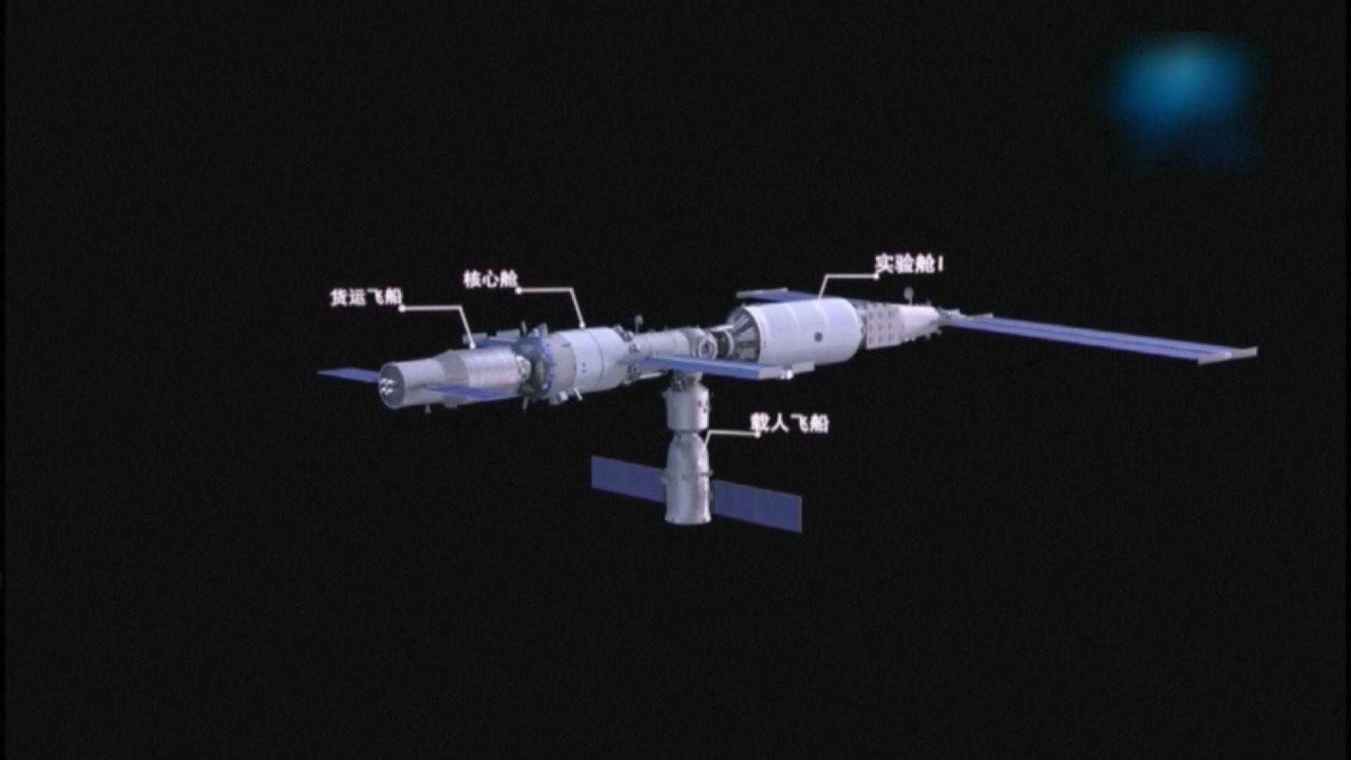 神舟十二號運抵發射中心 預計6月搭載3名航天員升空