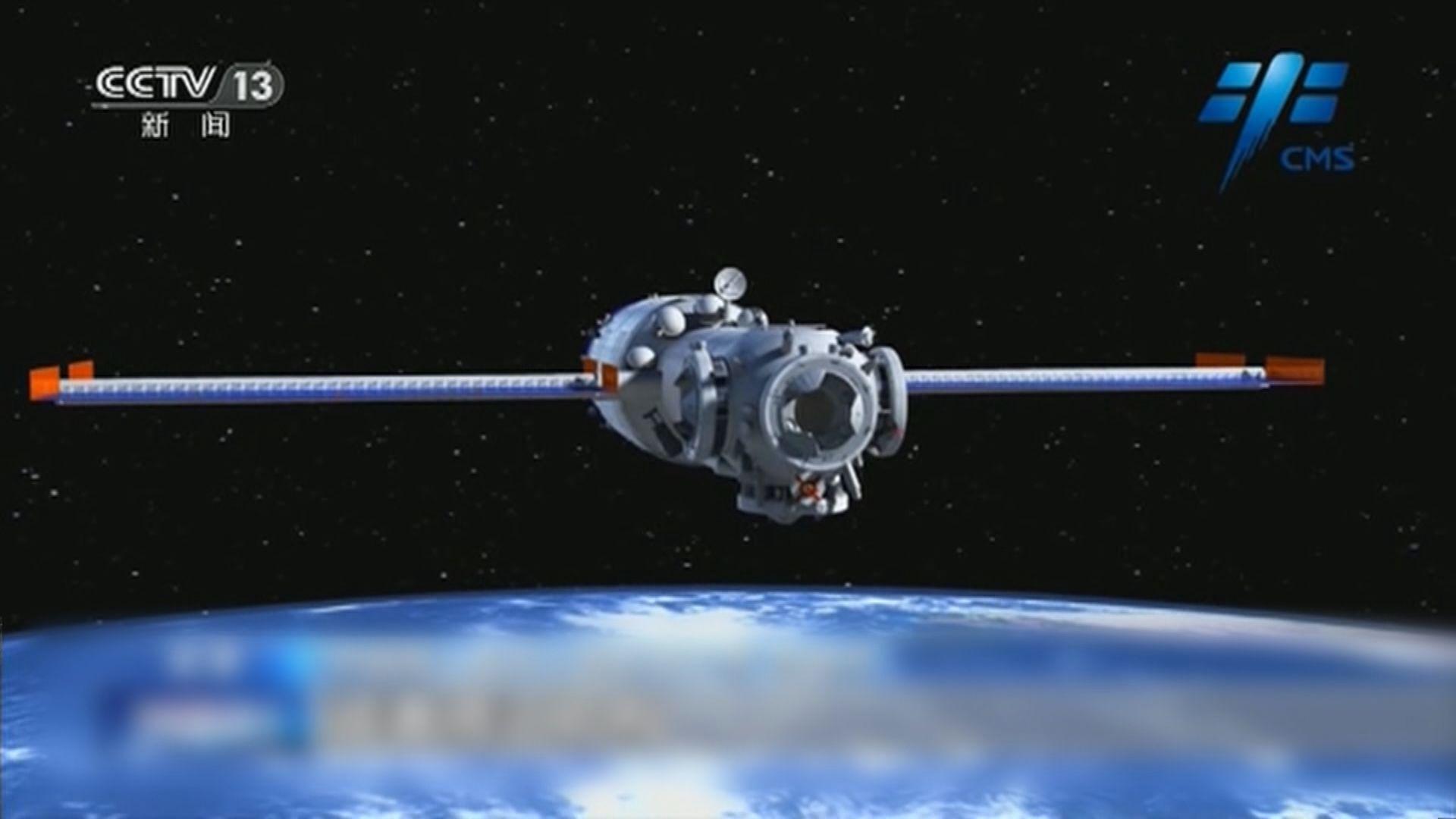 「天和」核心艙發射成功 開啟中國自建太空站進程