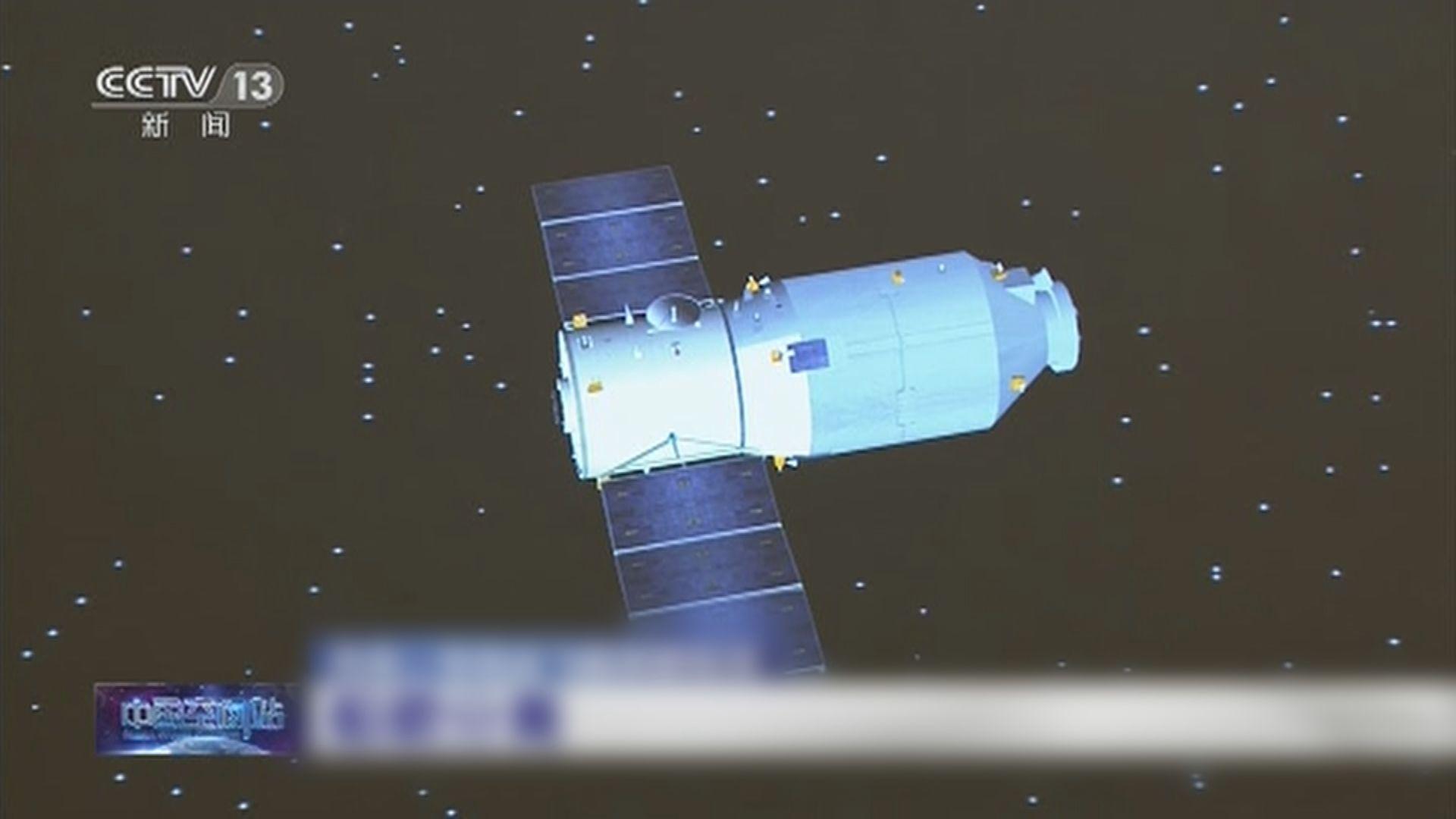 天舟二號貨運飛船進預定軌道 太陽能帆板兩翼順利展開