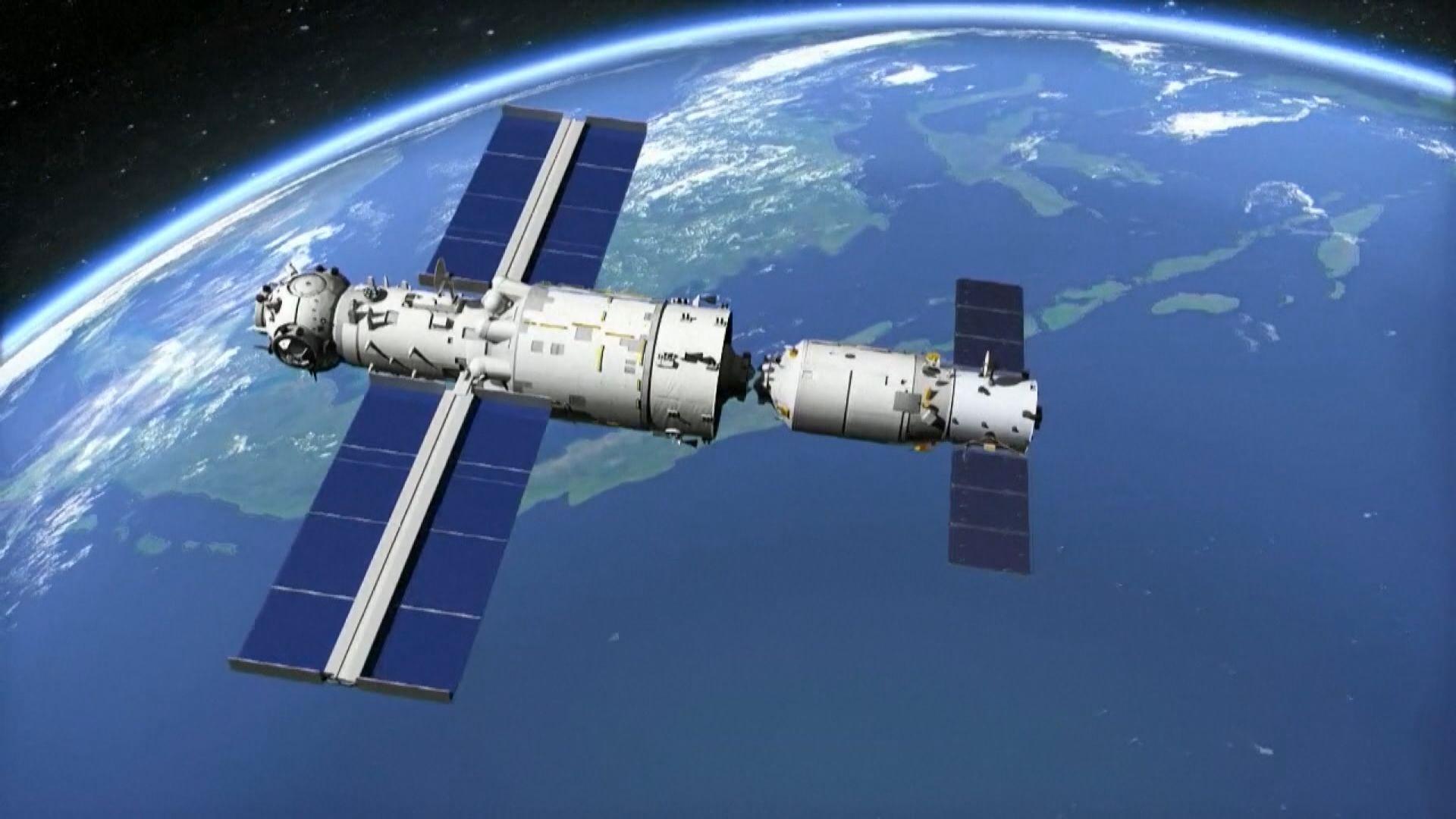 天舟二號跟天和核心艙完成對接 為太空人駐留做準備