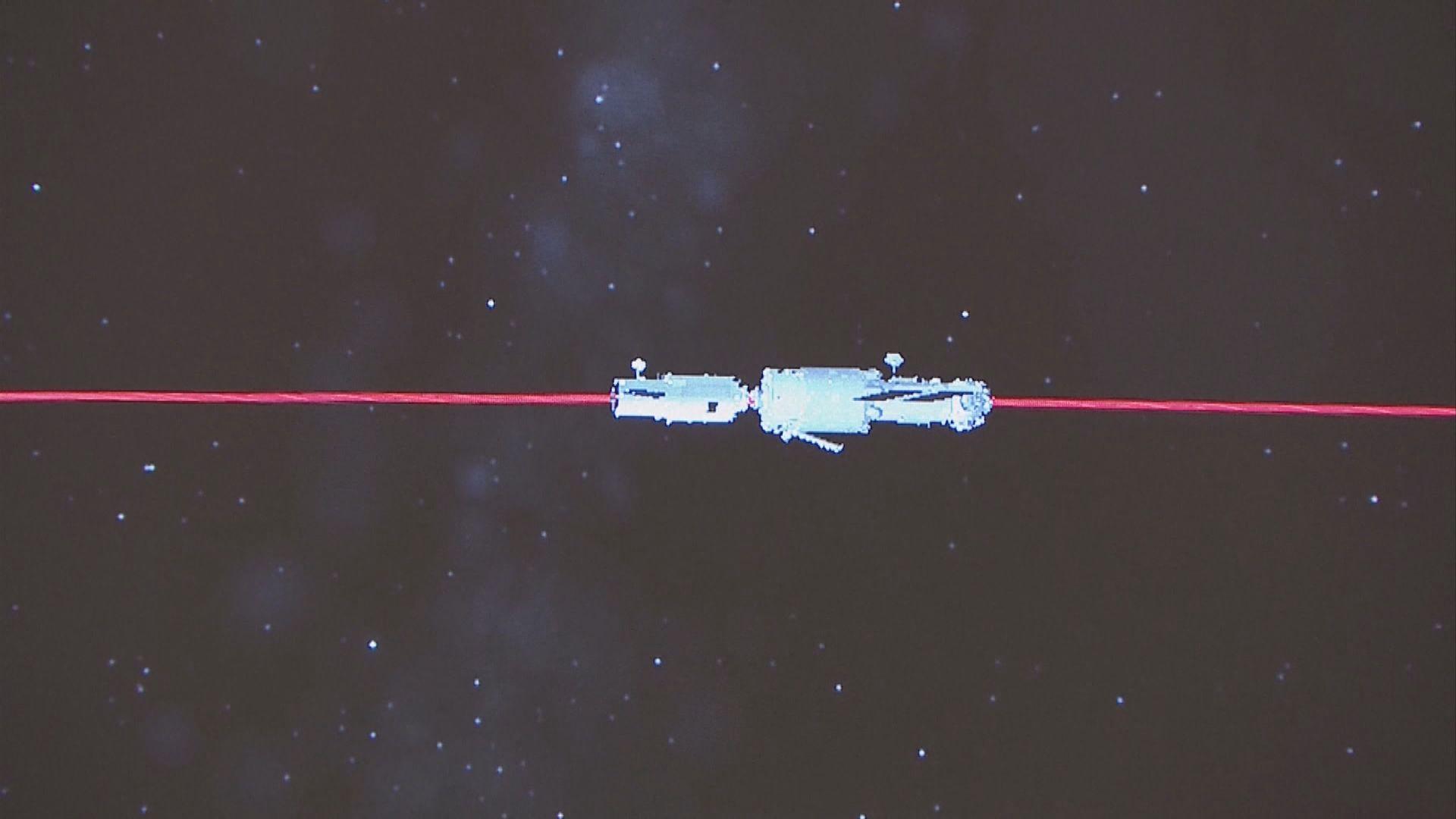 天舟二號與天和核心艙首次自主快速交會對接