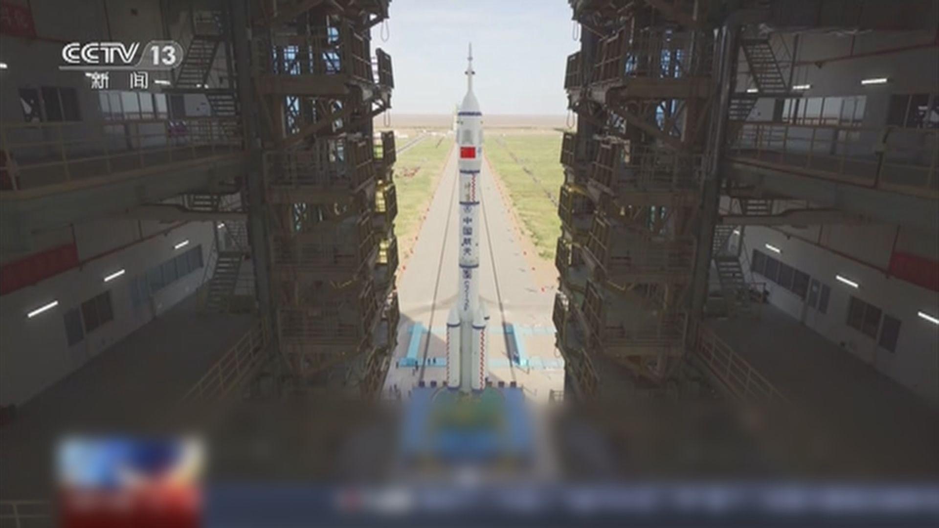神舟十二號抵達發射區 月內將搭載三人上太空站