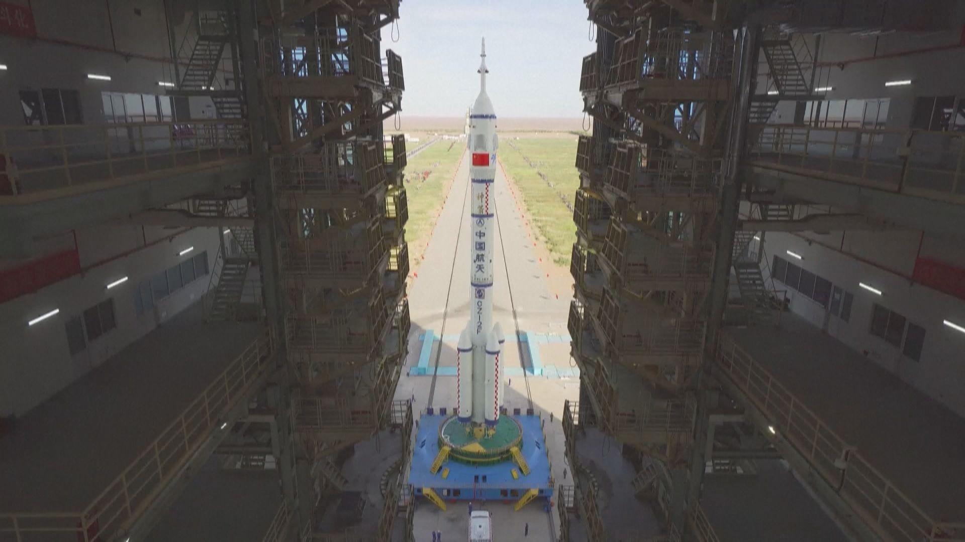 神舟十二號明早升空 太空人將留三個月驗證太空站關鍵技術