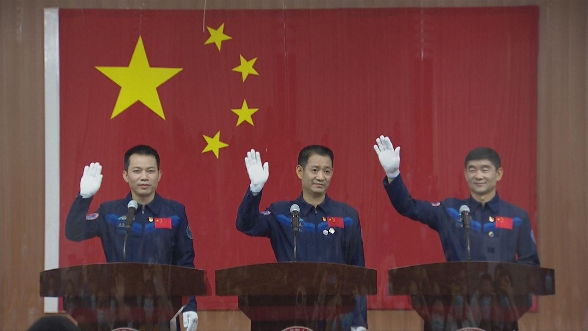神舟十二號明早升空 三名太空人「以舊帶新」執行任務