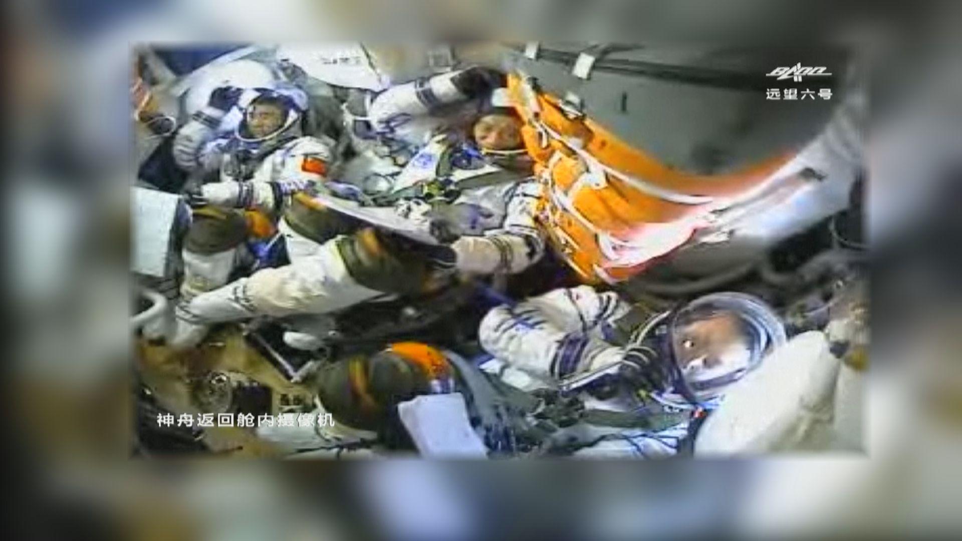 神舟十二號太空人進駐核心艙 整個過程歷時六個半小時