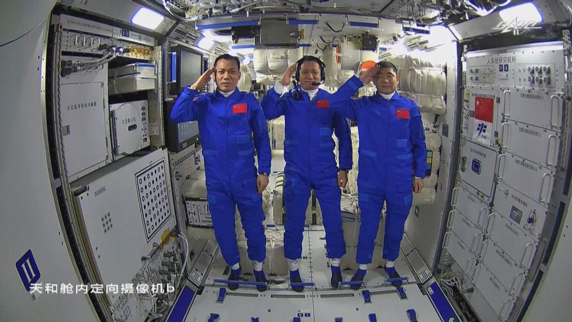 聶海勝等太空人將駐留太空站三個月 展開太空科學實驗