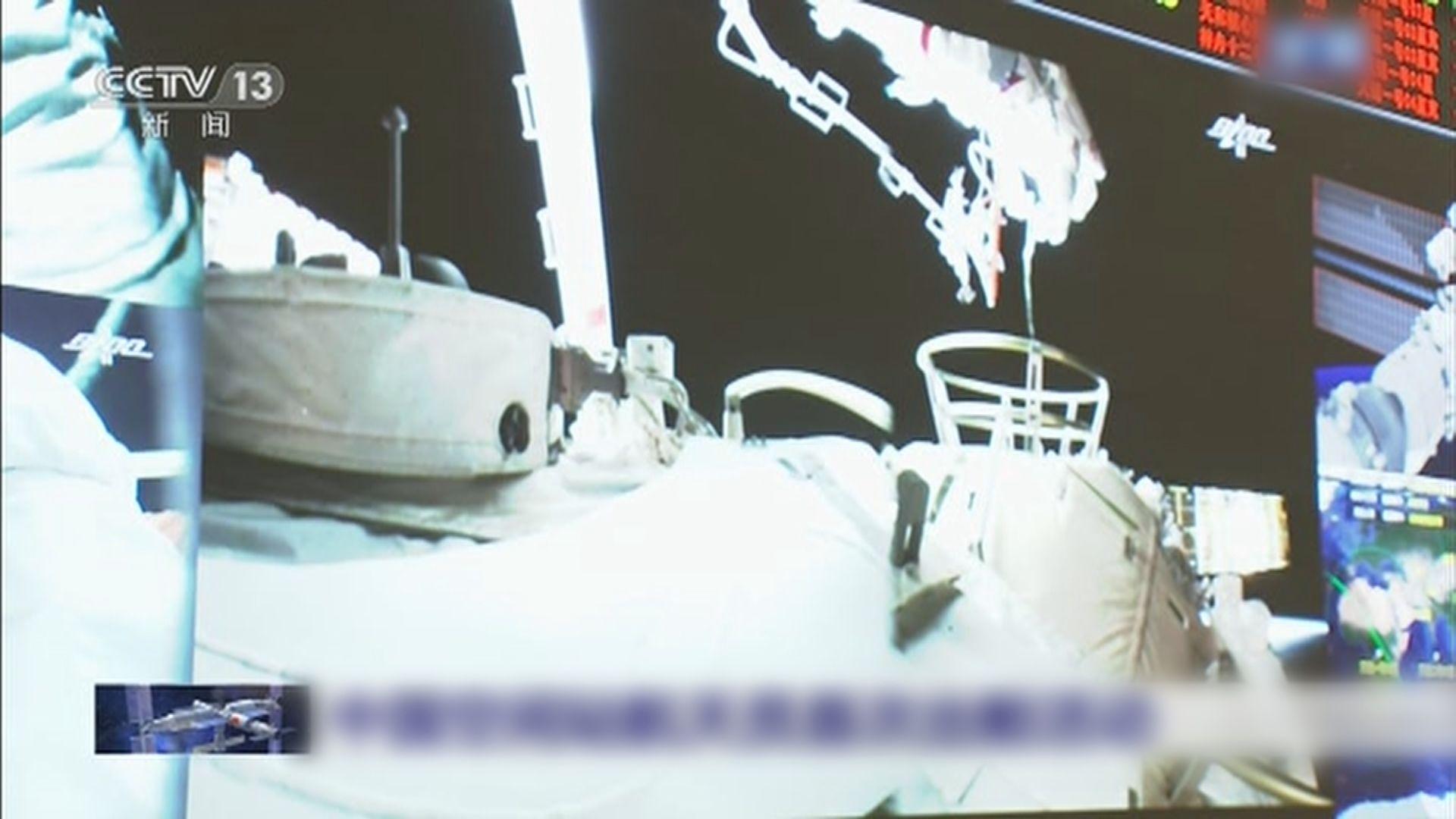 天和核心艙太空人首次出艙活動