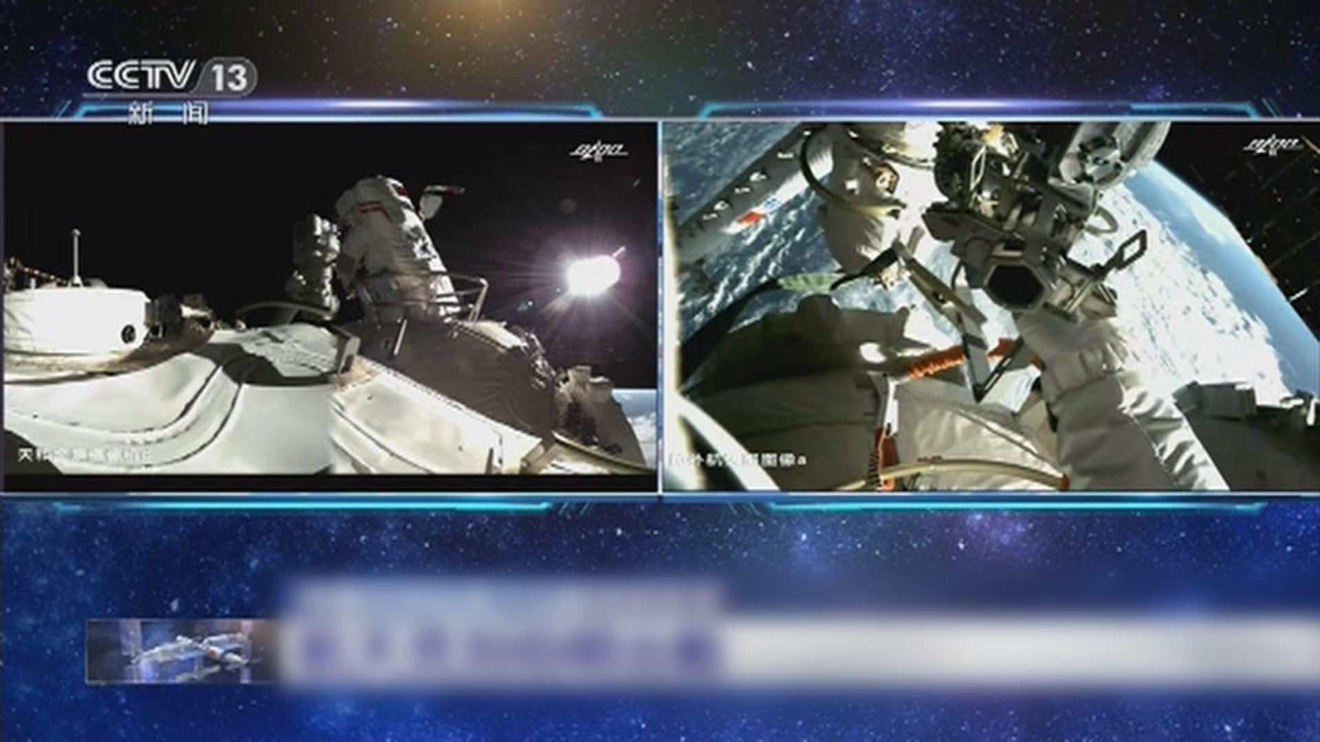 天和核心艙太空人劉伯明和湯洪波首次出艙活動