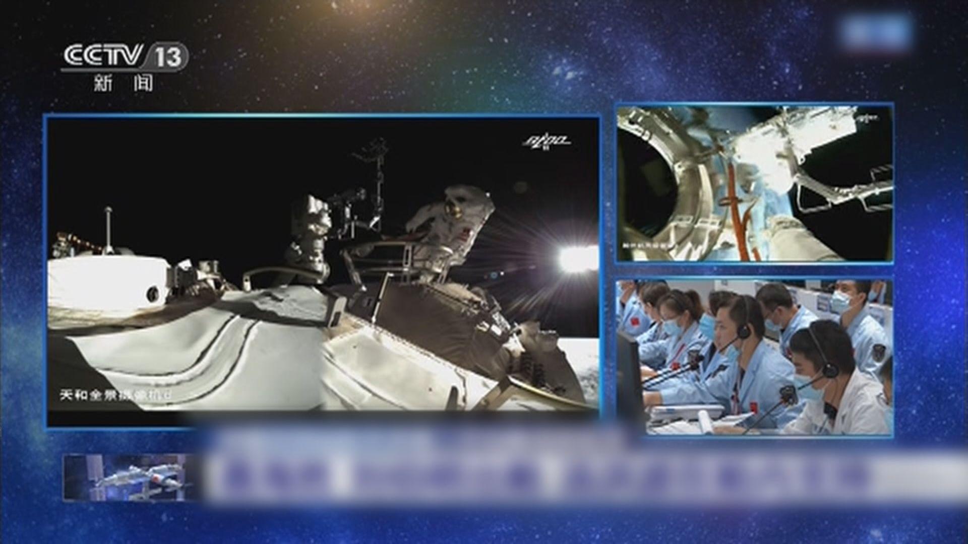 中國太空站太空人第二次出艙
