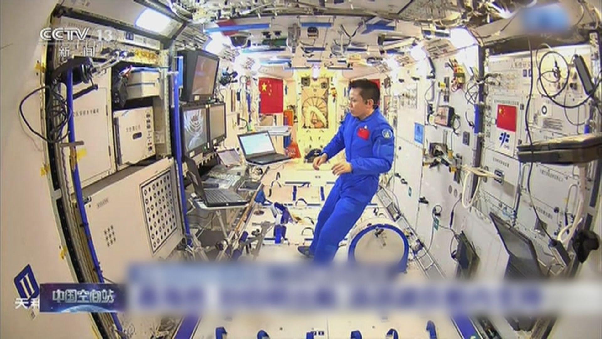 中國太空人相隔40多天再出艙 已完成安裝熱控擴展泵