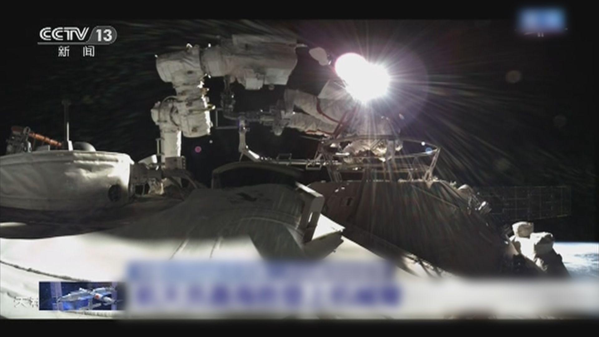中國太空人第二次出艙圓滿完成 歷時約六小時