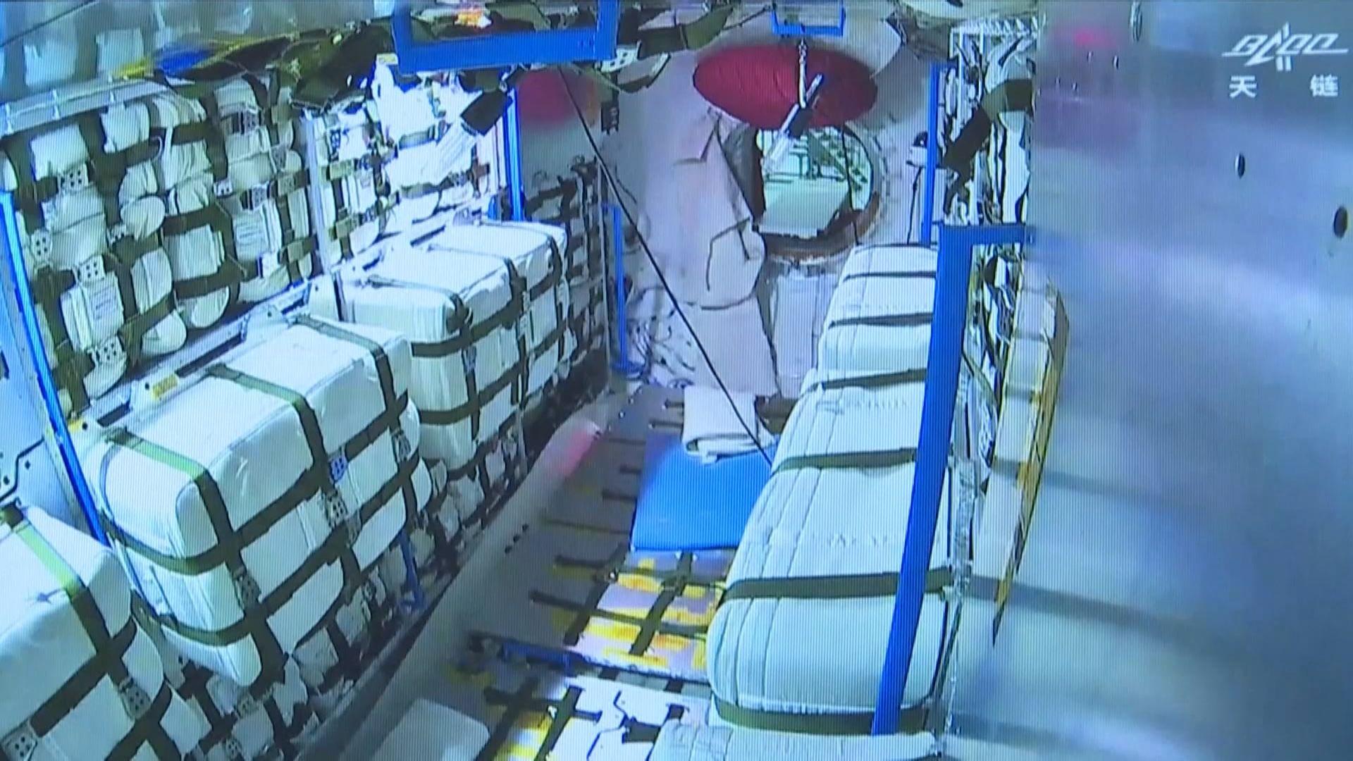 神舟十二號三名太空人今日返回地球