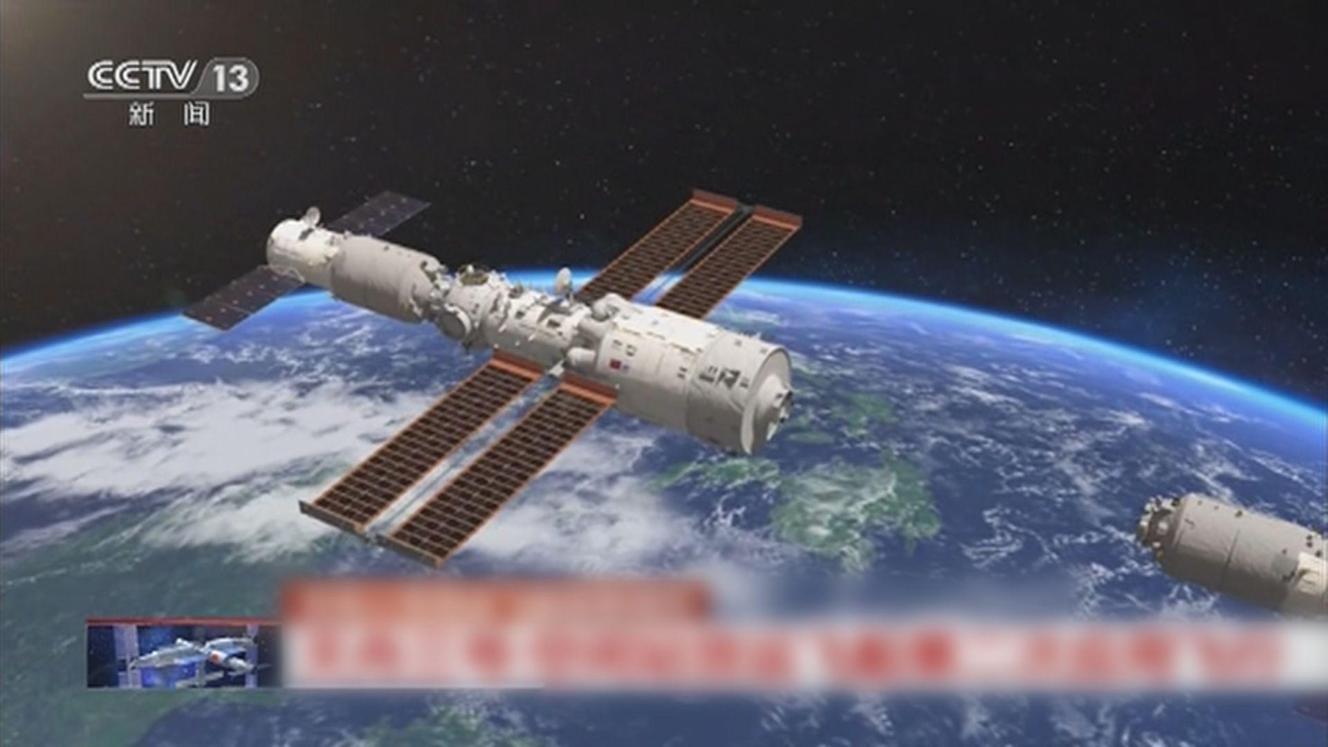 天舟三號貨運飛船升空並進入預定軌道