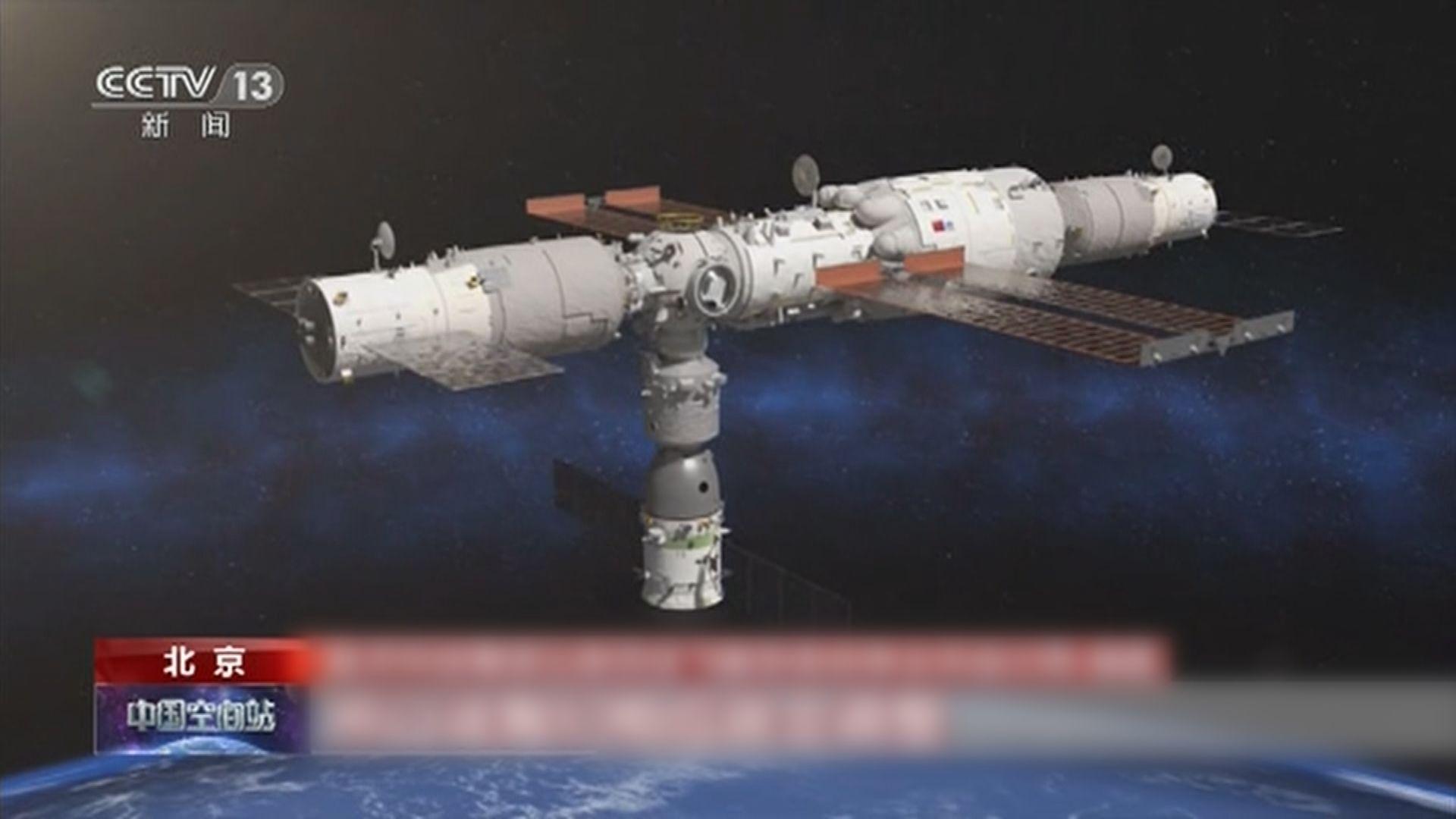 天舟三號飛船晚上成功與天和核心艙對接