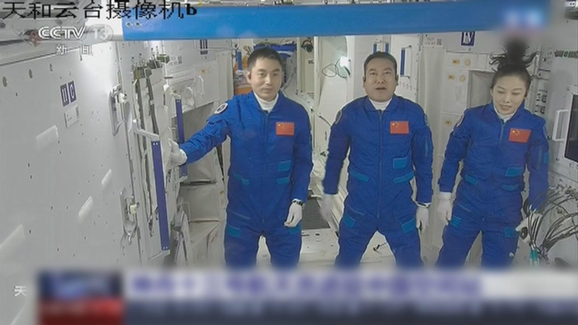 神舟十三號順利升空 三位太空人進駐天和核心艙