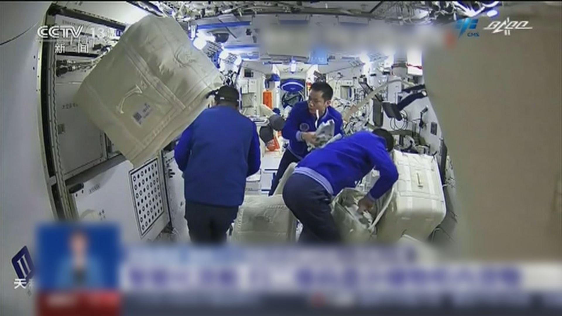 天舟三號配備智能貨物管理系統 助太空人尋找物資