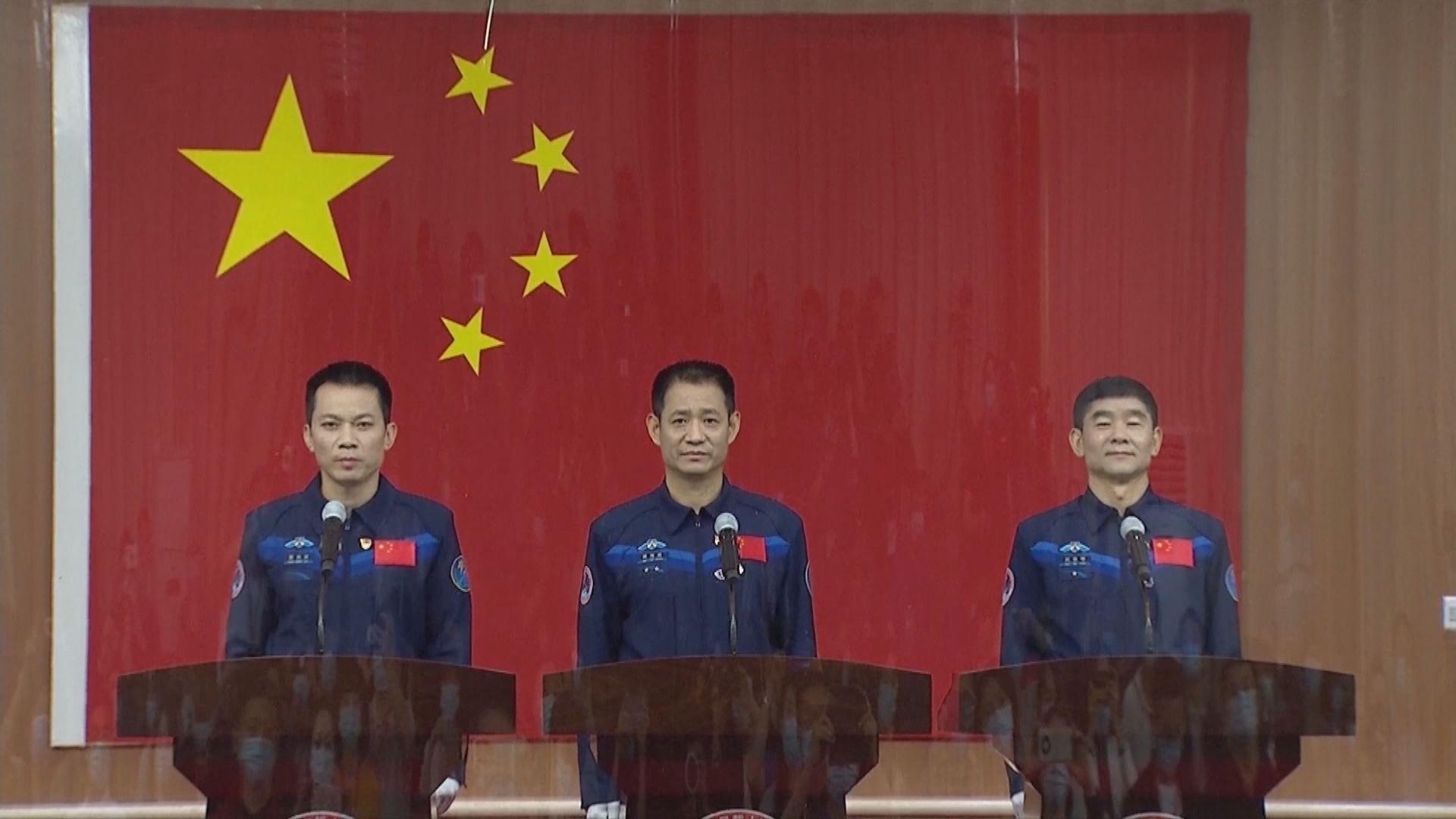 三名太空人將逗留太空三個月 負責驗證建設太空站技術