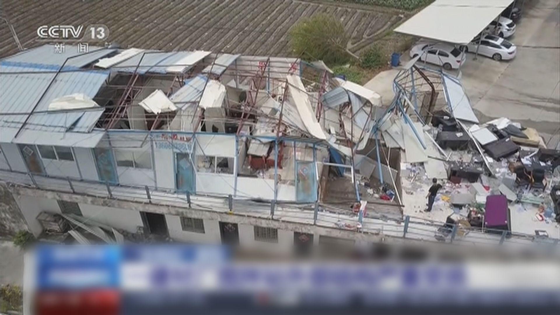 風暴米克拉登陸福建造成破壞 漳州廈門等地交通受影響