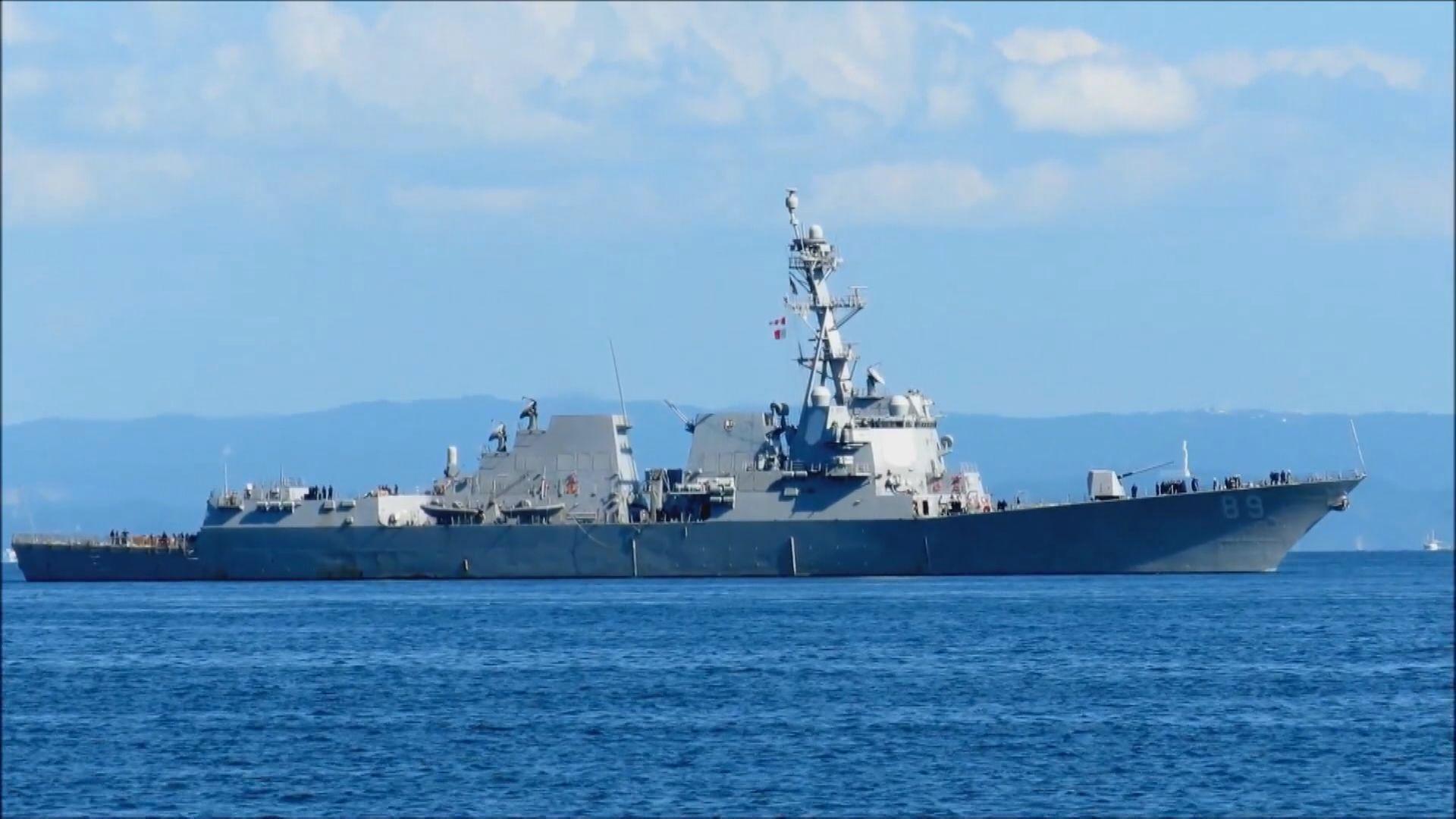 美軍馬斯廷號驅逐艦通過台灣海峽 解放軍全程監視
