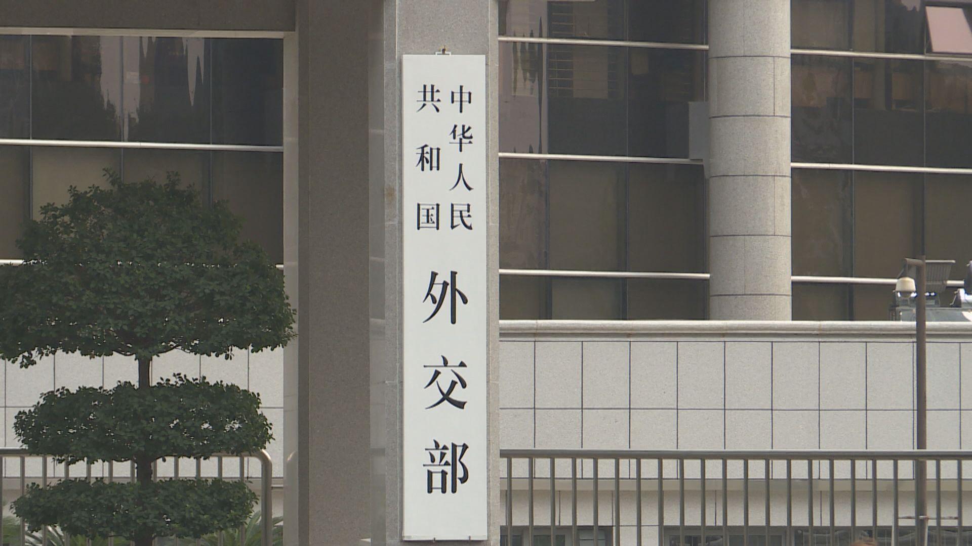 菲娱3娱乐:美拒向五百多名中國留學生發簽證 外
