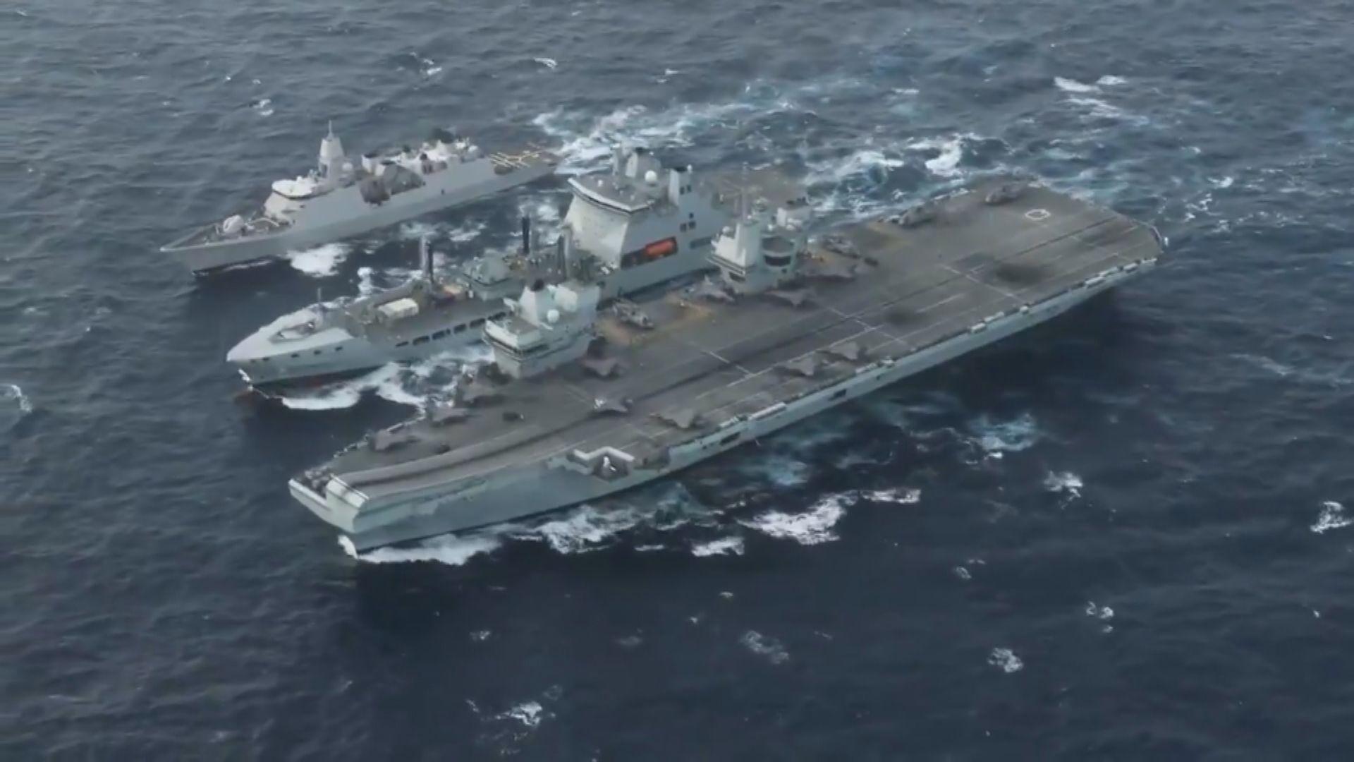 英媒:解放軍核潛艇南海「跟蹤」英航母群