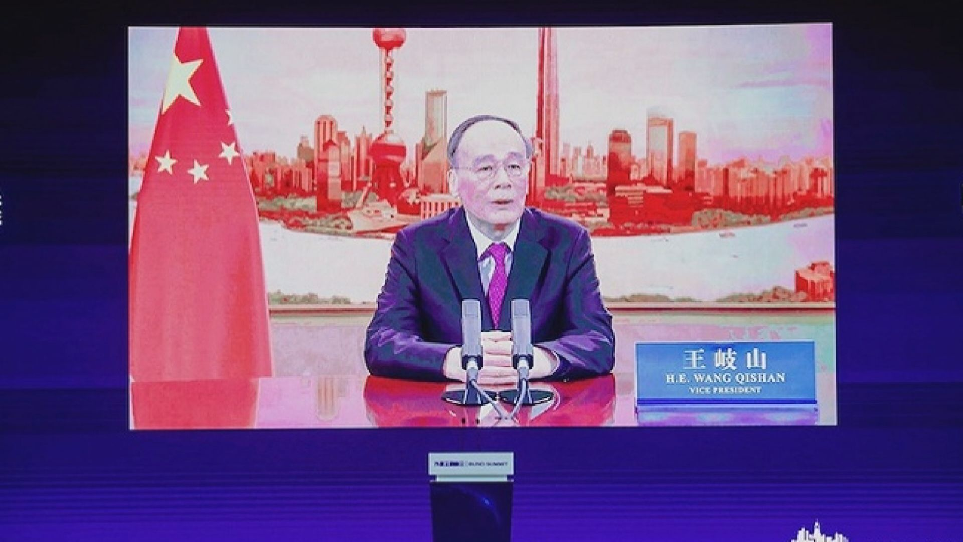 王岐山:中國金融不能走歪路、歧路、邪路