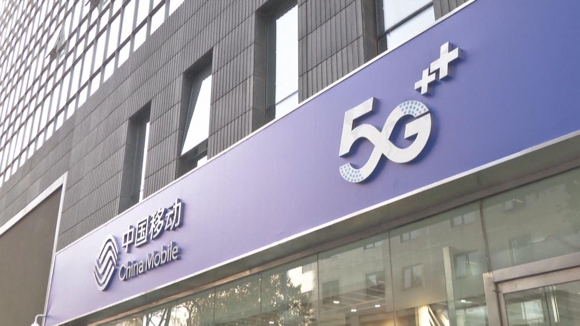 環時:愛立信獲內地四大電訊商邀請參加5G設備測試
