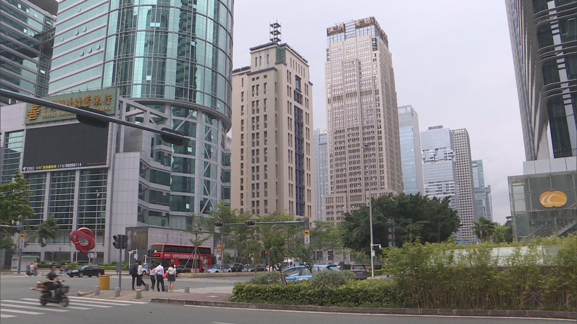 國務院:推進深圳工作的港澳居民有市民待遇