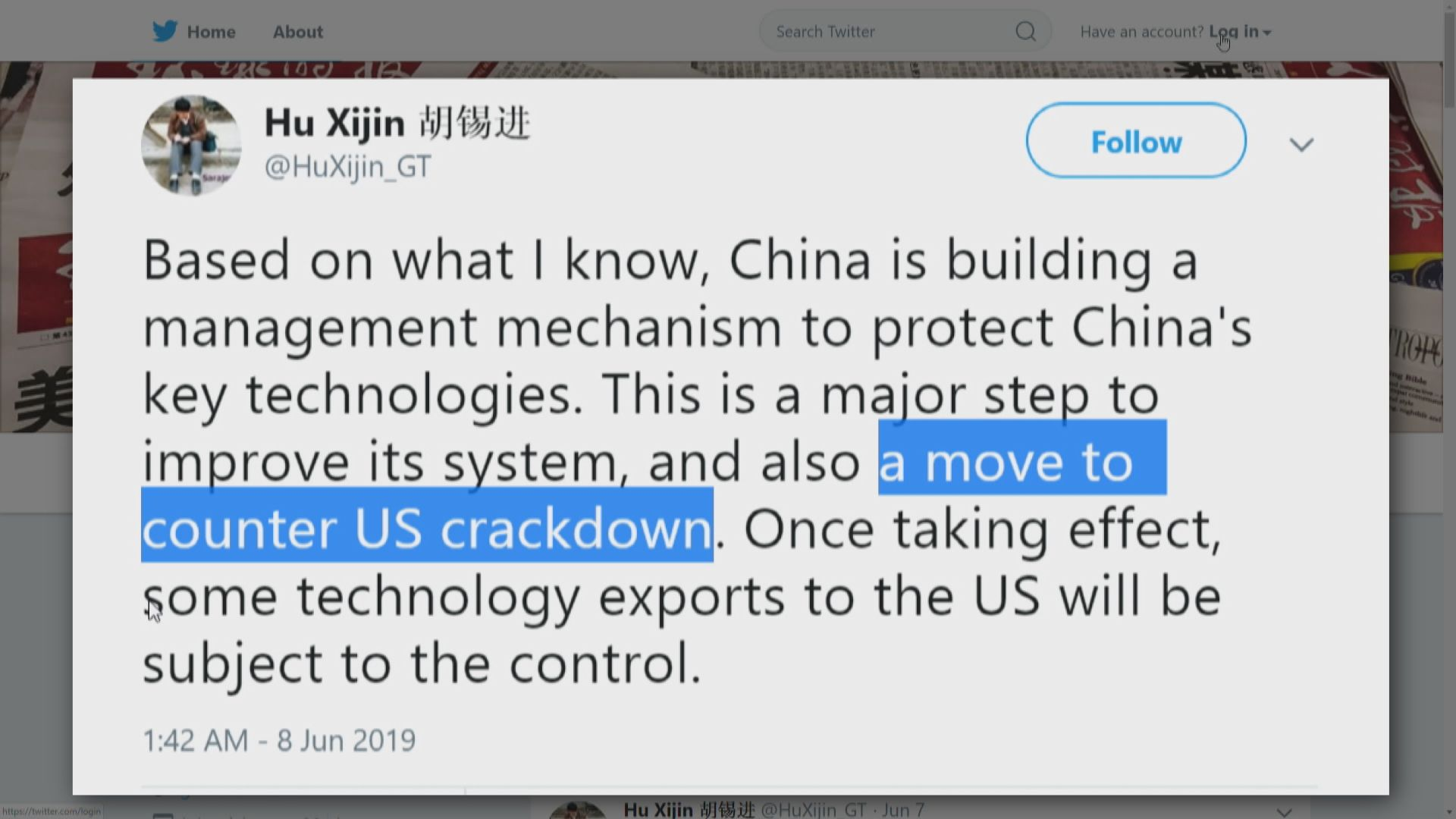 環時總編輯:中國正建機制限制技術出口到美國