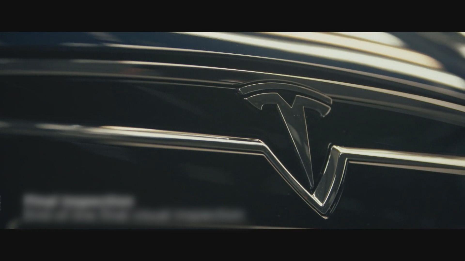 存安全隱患 Tesla召回五萬輛在華電動車