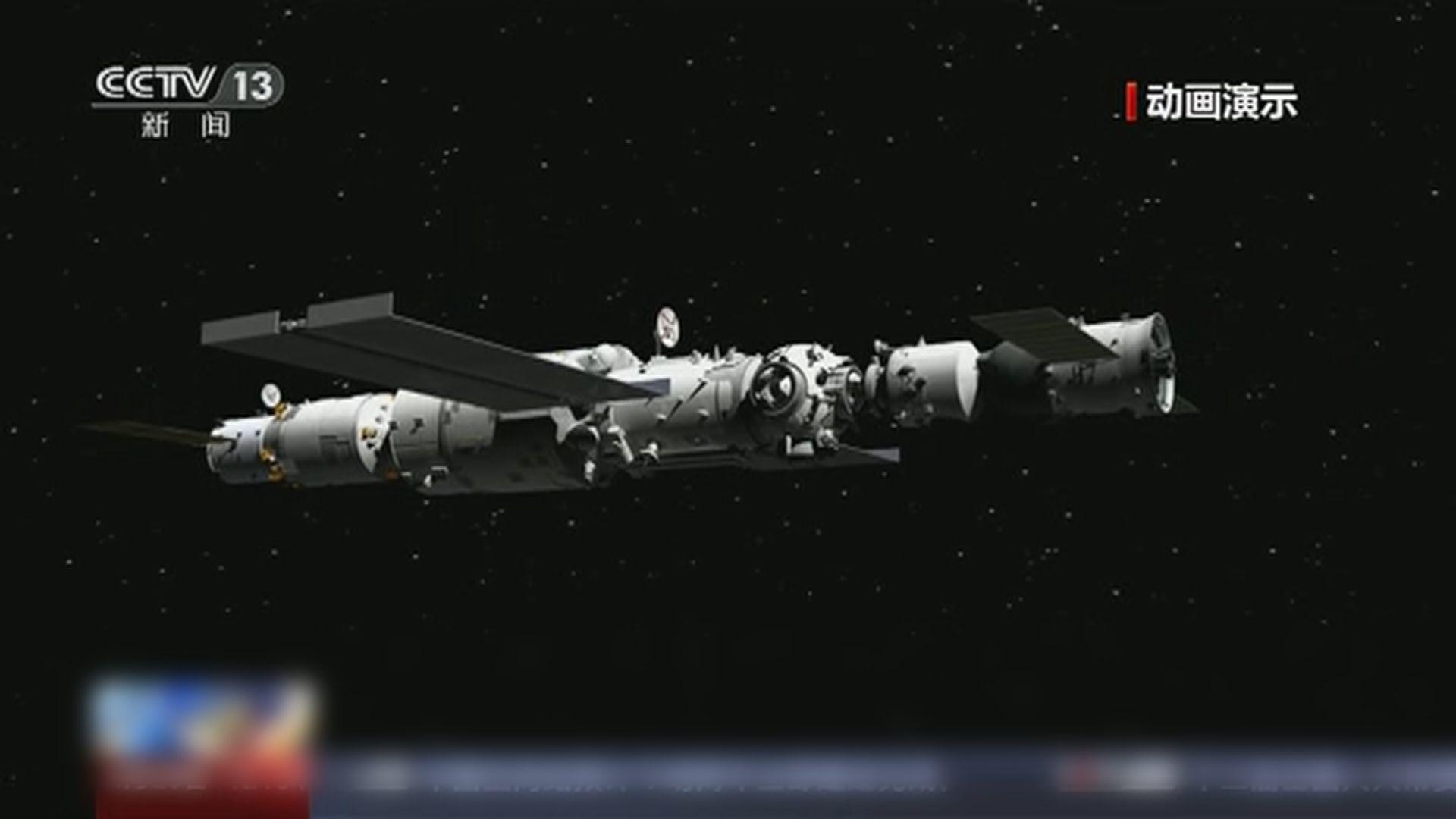 中國天宮太空站料明年底完成建造 最長能運作15年