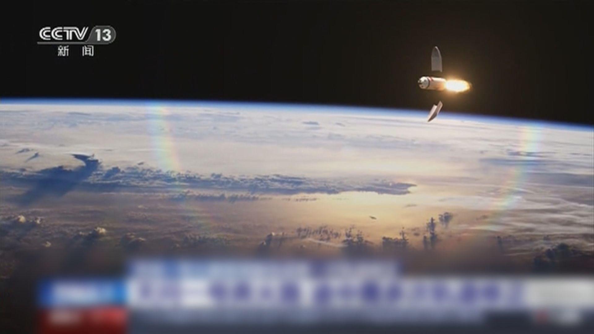 天問一號完成首次軌道中途修正