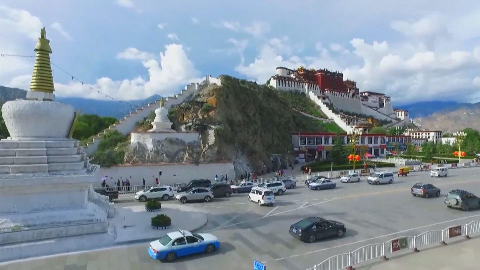 國務院發表西藏和平解放與繁榮發展白皮書