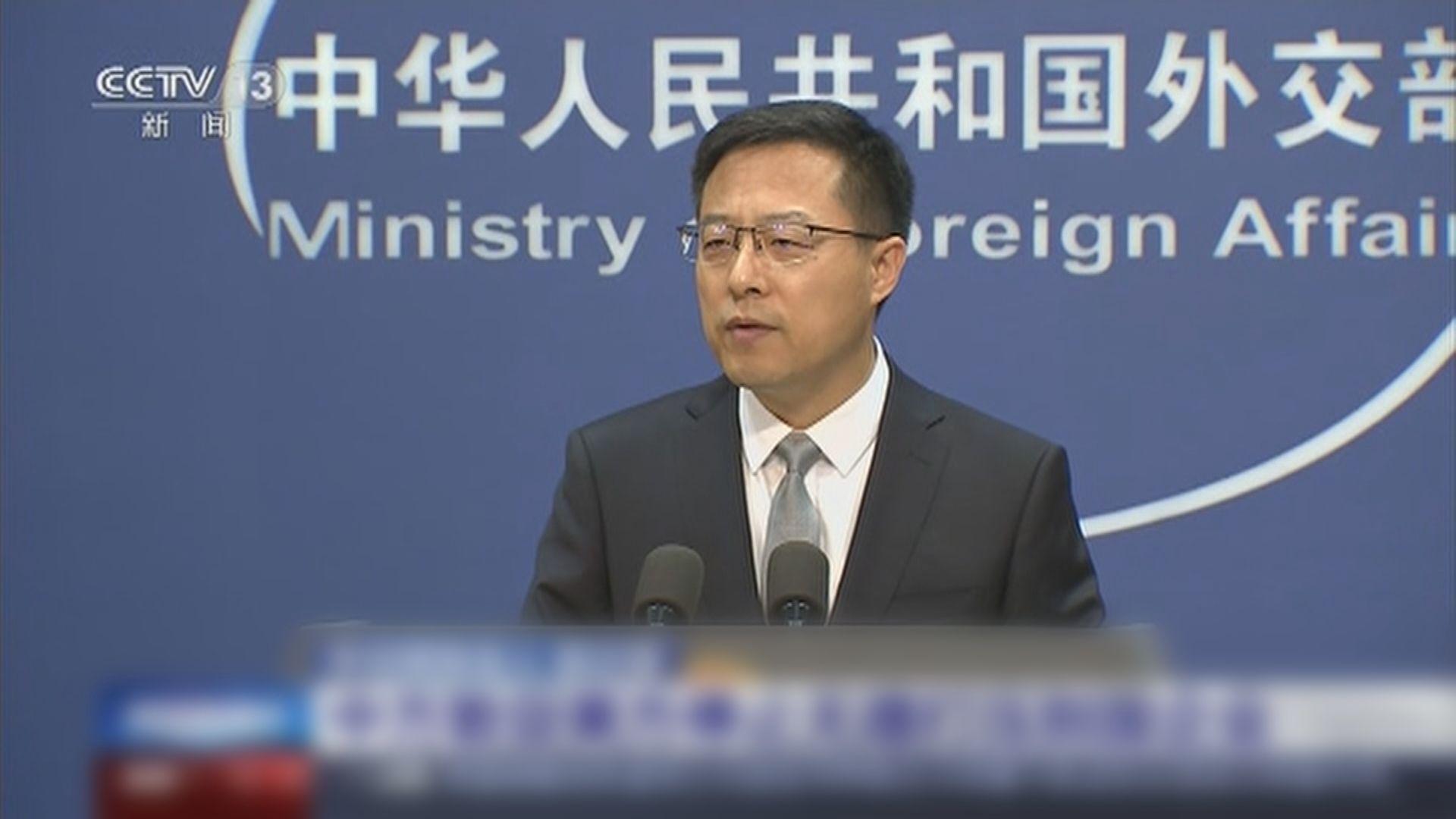 外交部:美國政客羅織罪名置TikTok於死地
