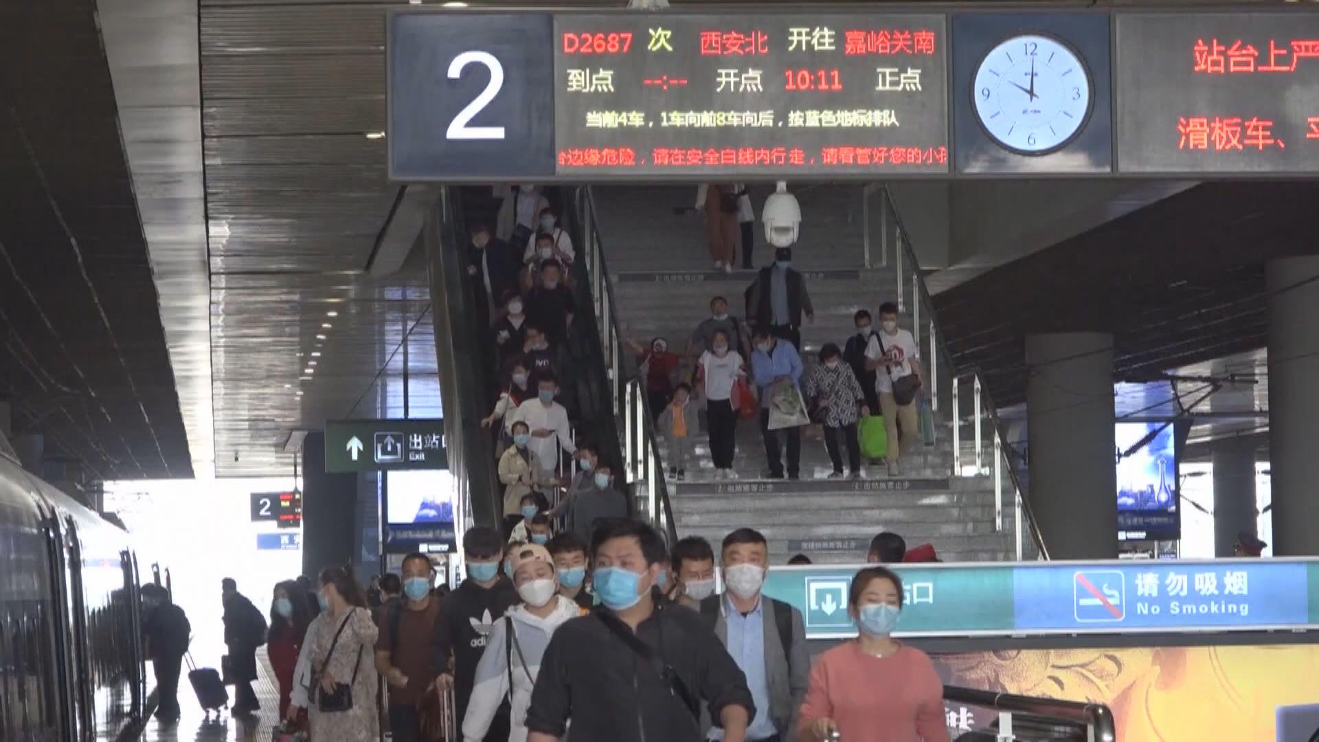 國慶假期首4天 內地旅遊收入約3120億元人民幣