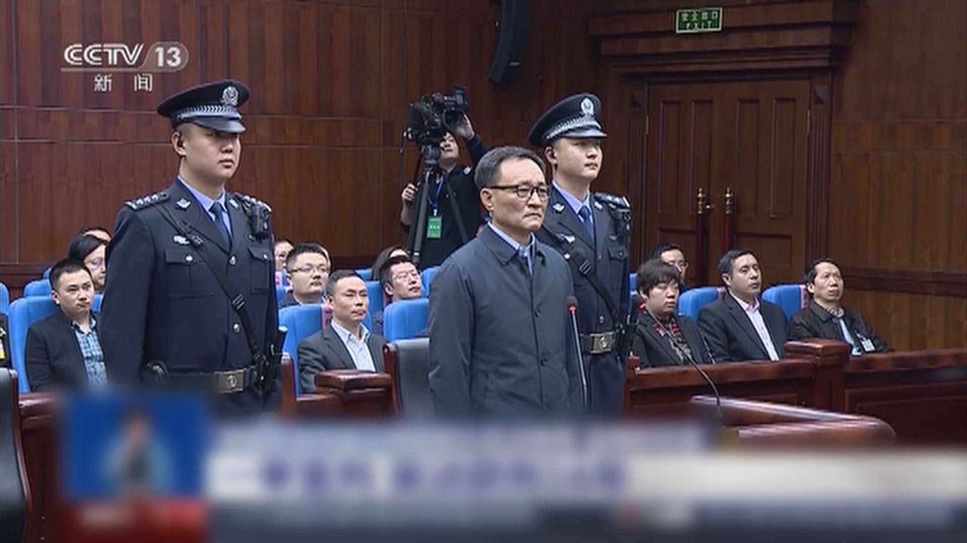 原國家食藥監總局副局長受賄判刑16年