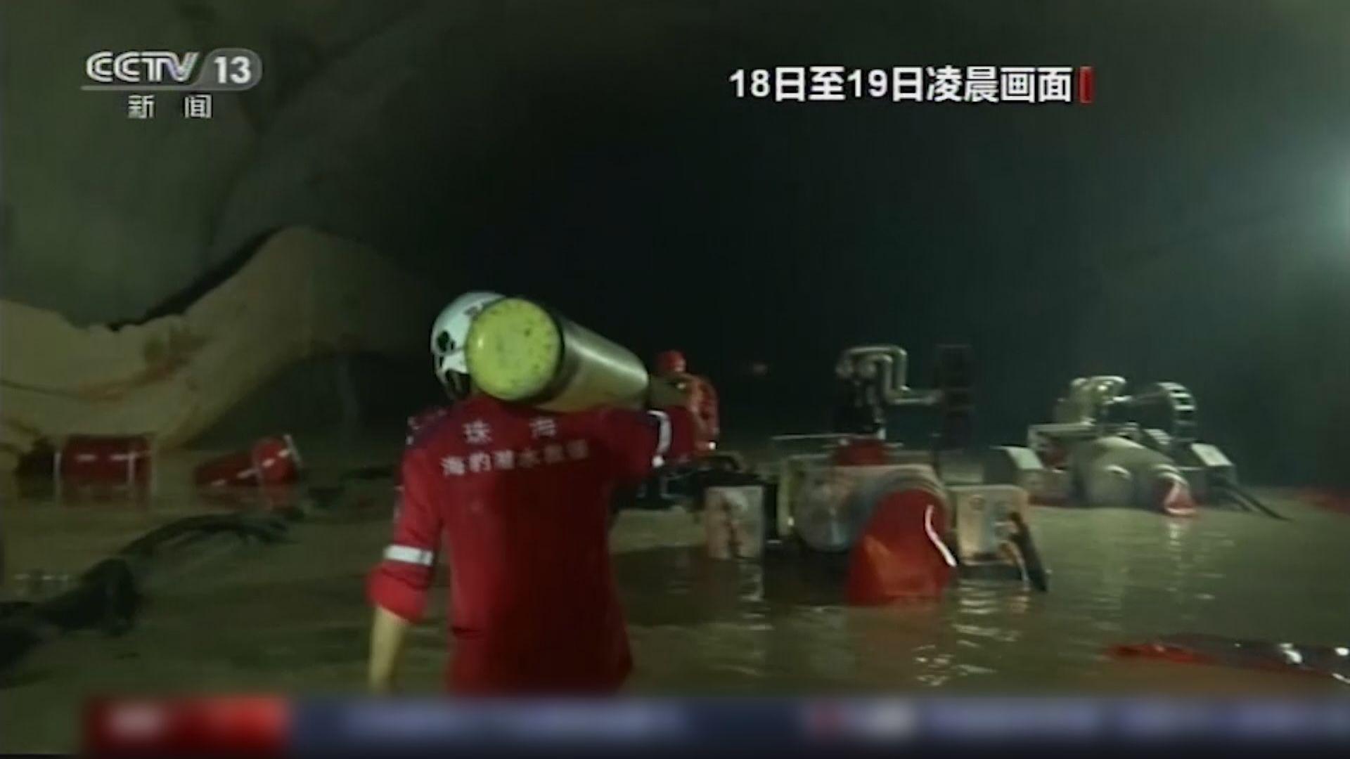 珠海隧道透水事故 當局尋獲兩具屍體