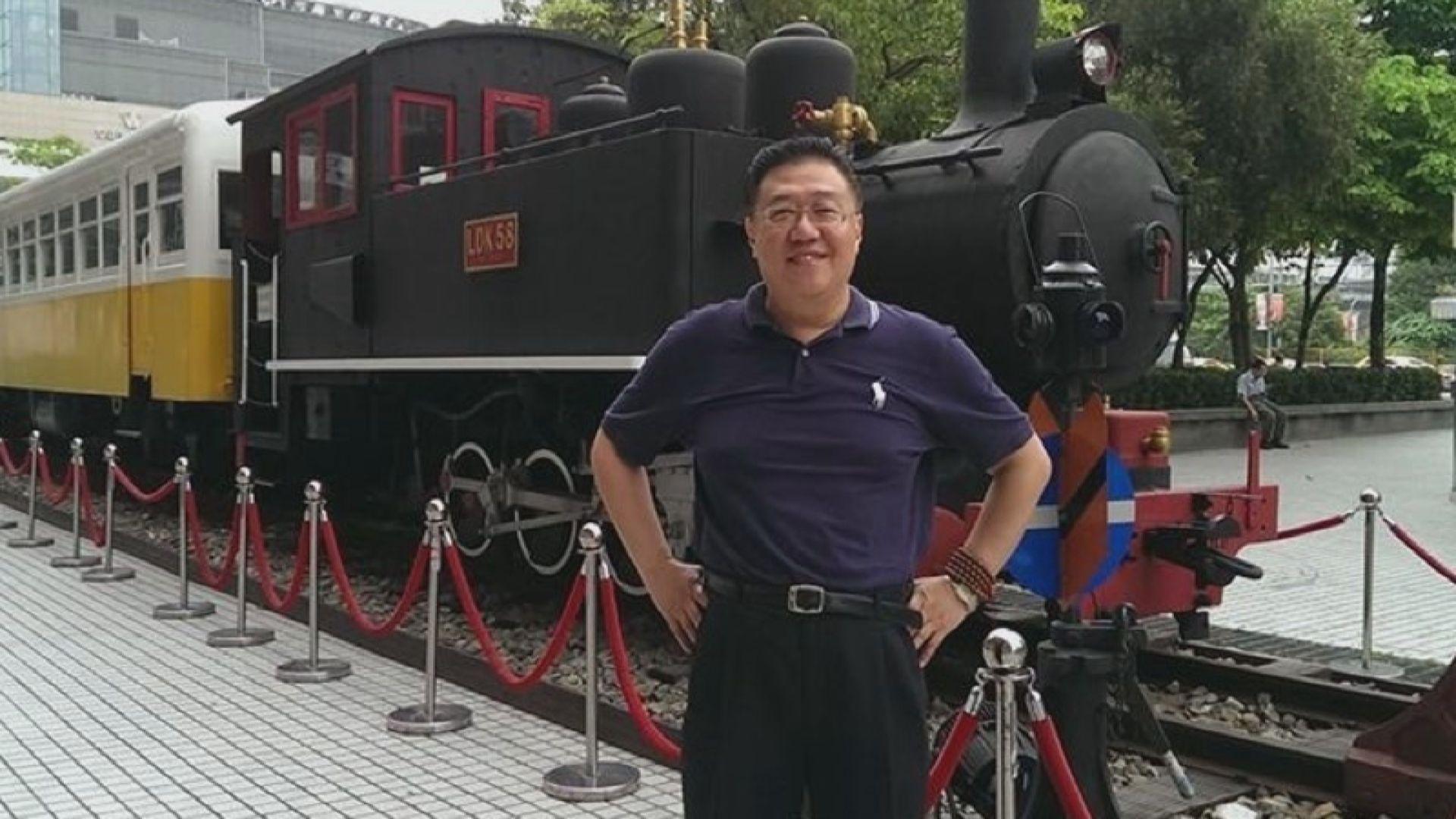 國台辦指三名台灣人涉危害國家安全被捕