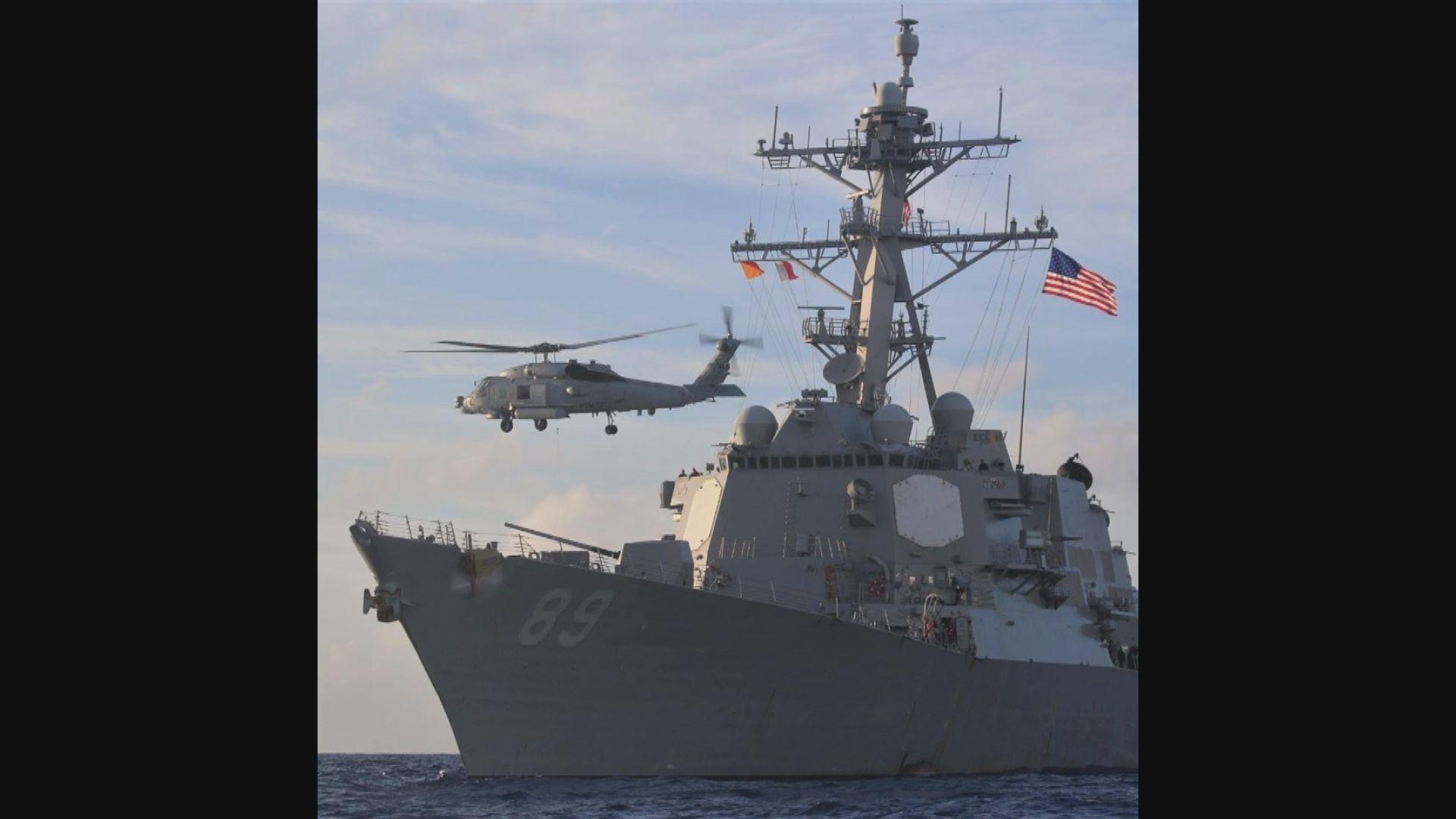 報道指美軍驅逐艦「馬斯廷號」通過台灣海峽