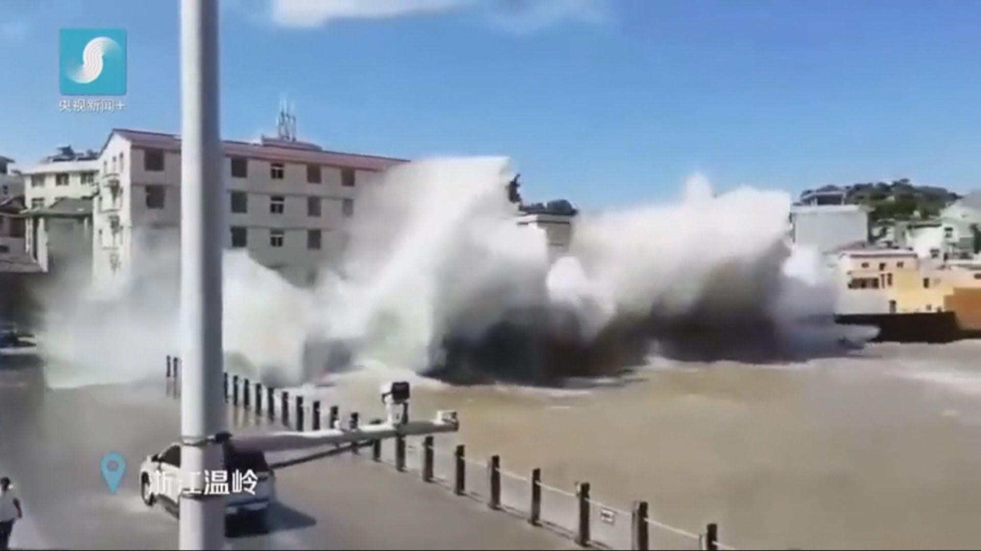 利奇馬逼近浙江一帶 多區有狂風暴雨