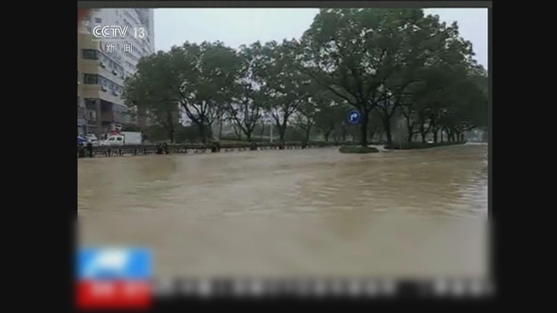 利奇馬登陸浙江帶來狂風暴雨