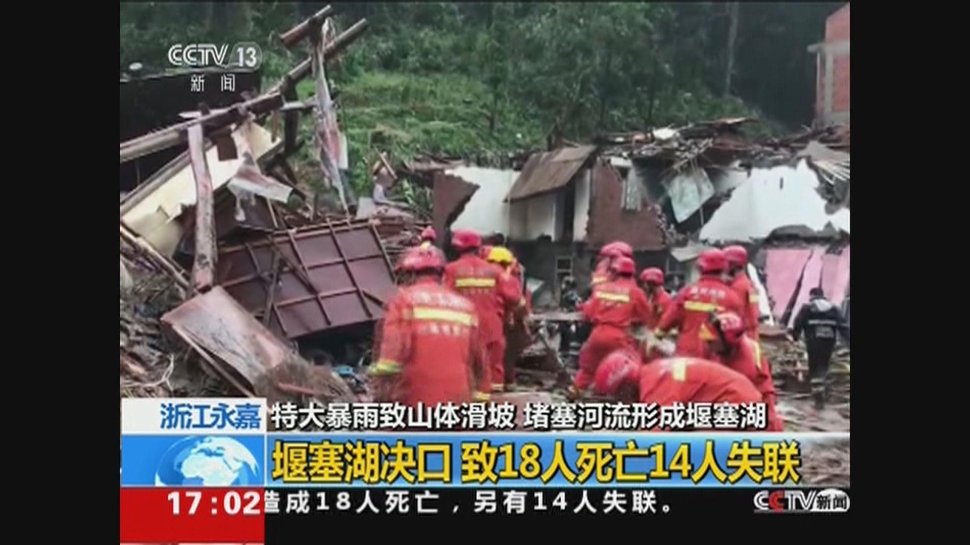 利奇馬吹襲浙江最少22人死亡