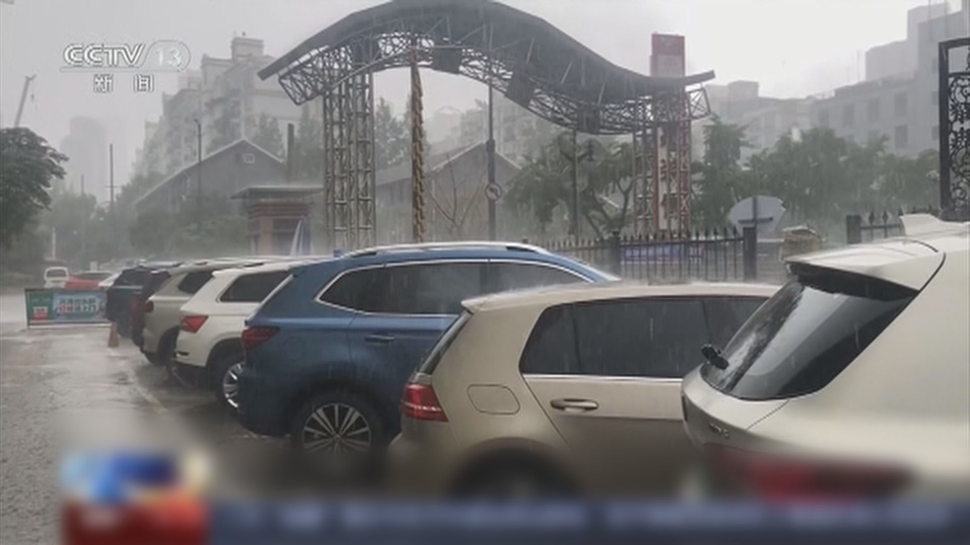 強颱風燦都逼近 預計未來三日浙蘇滬局部地區有特大暴雨