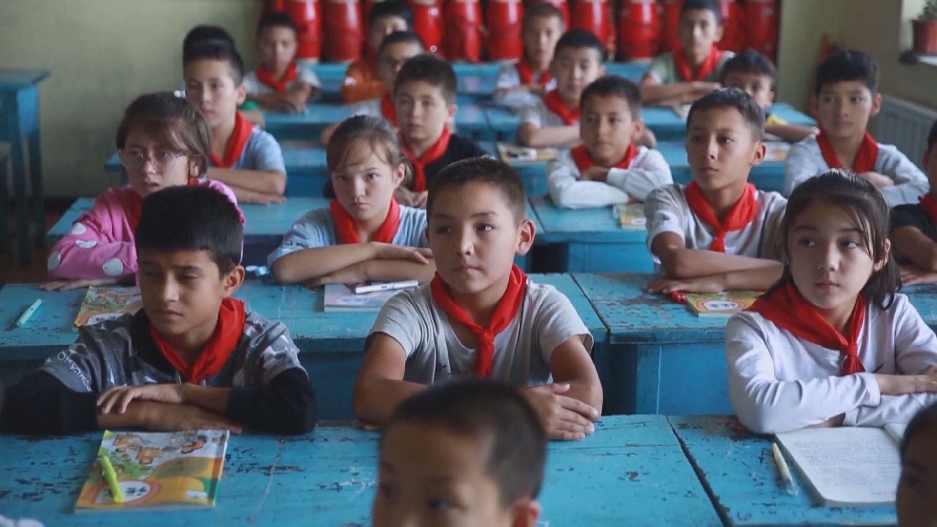 新疆近五十萬穆斯林兒童被迫與家人分離