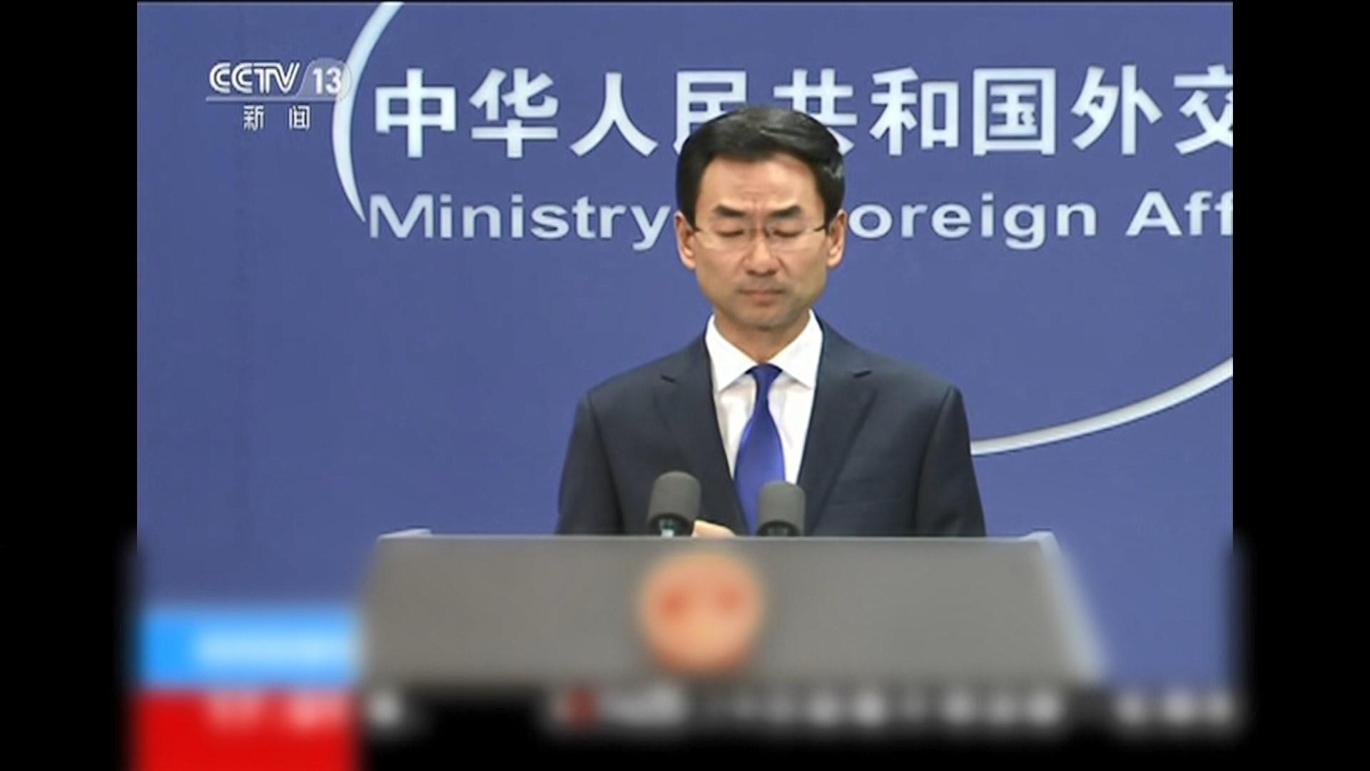中國要求英方即停止干預香港事務和中國內政